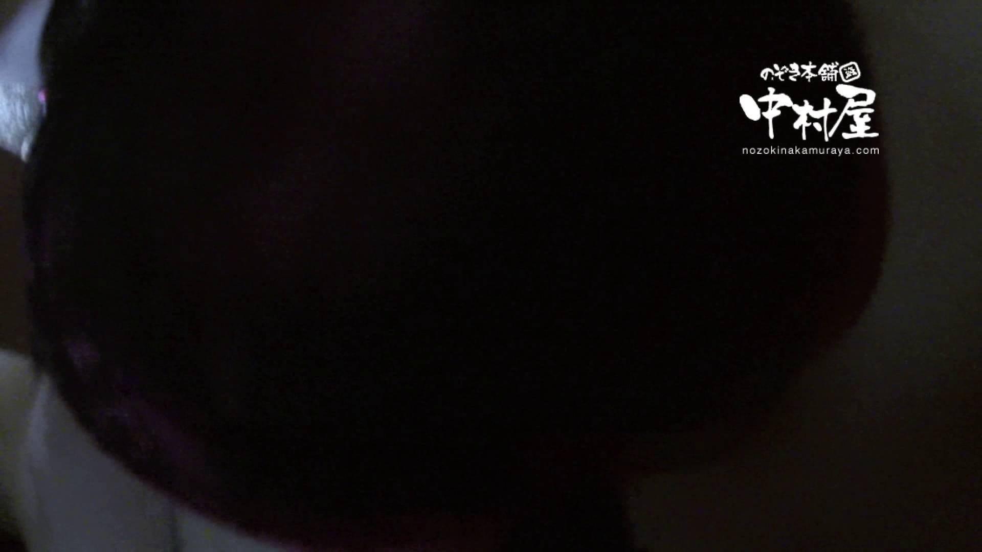 鬼畜 vol.12 剥ぎ取ったら色白でゴウモウだった 後編 鬼畜 | HなOL  74pic 73