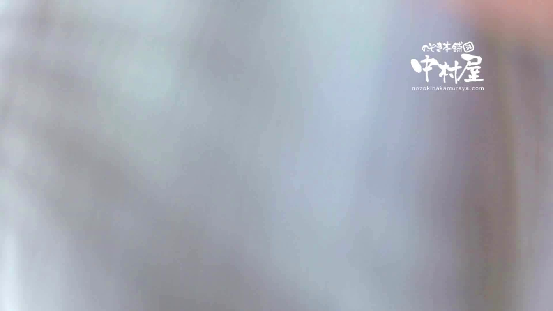 鬼畜 vol.18 居酒屋バイト時代の同僚に中出ししてみる 前編 HなOL   中出し  84pic 2