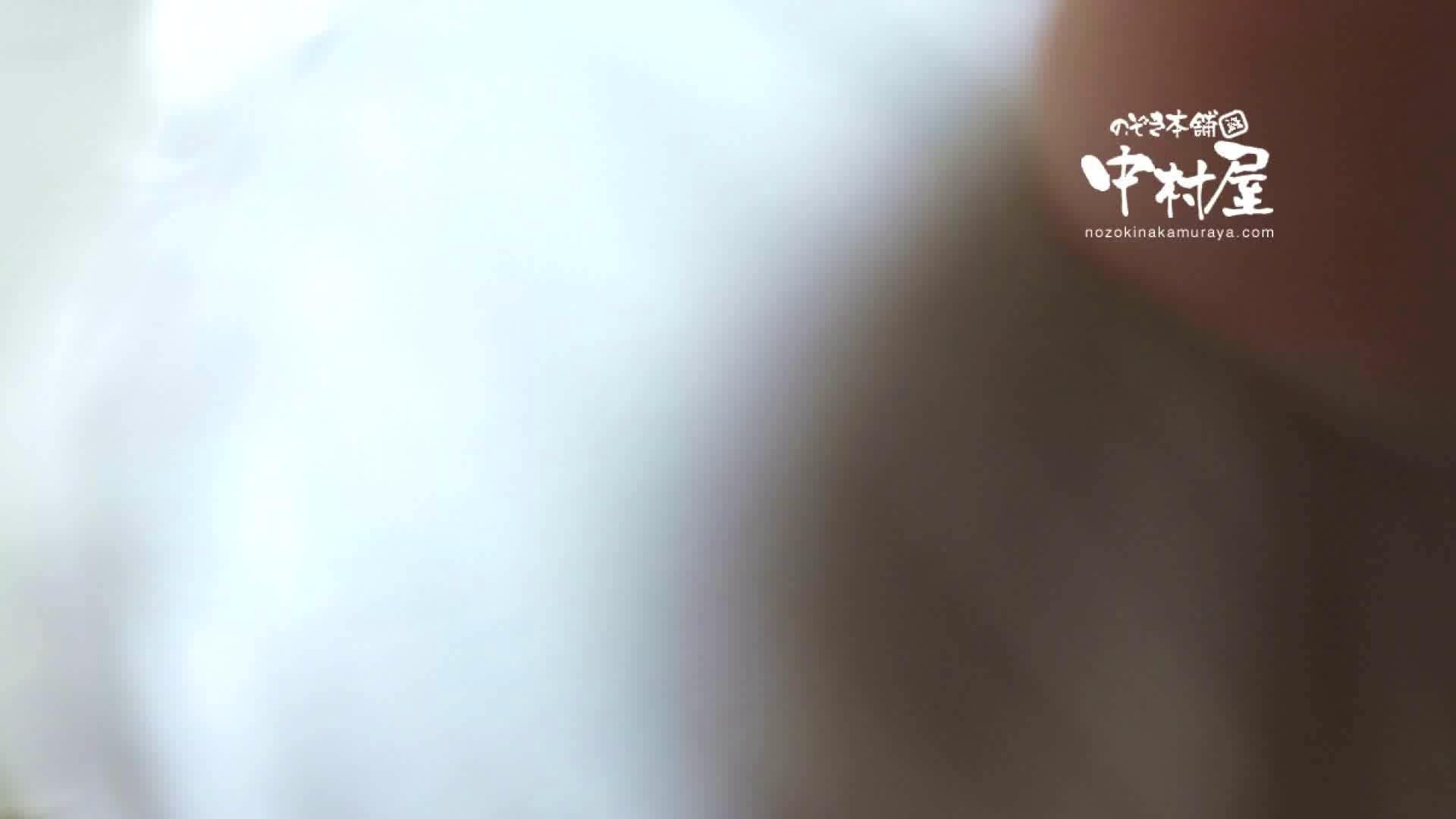 鬼畜 vol.18 居酒屋バイト時代の同僚に中出ししてみる 前編 HなOL   中出し  84pic 3