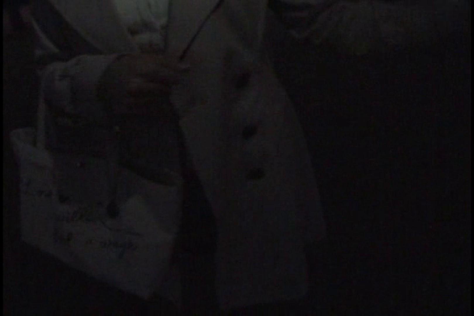 JDハンター全国ツアー vol.035 後編 Hな女子大生 | HなOL  49pic 7