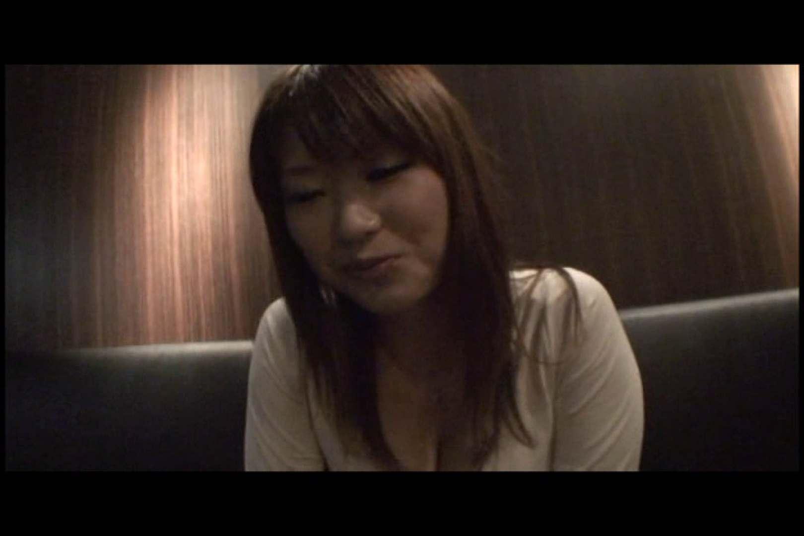 JDハンター全国ツアー vol.057 前編 Hな女子大生 | HなOL  84pic 2