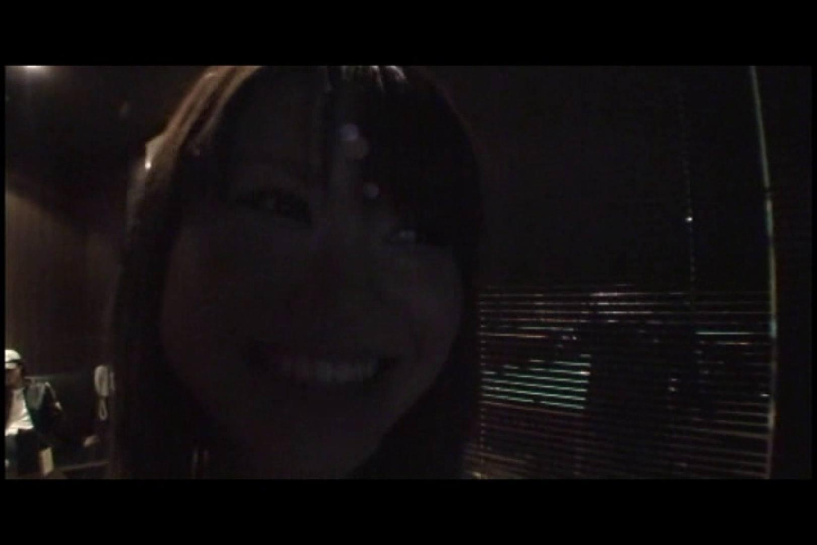 JDハンター全国ツアー vol.057 前編 Hな女子大生 | HなOL  84pic 22