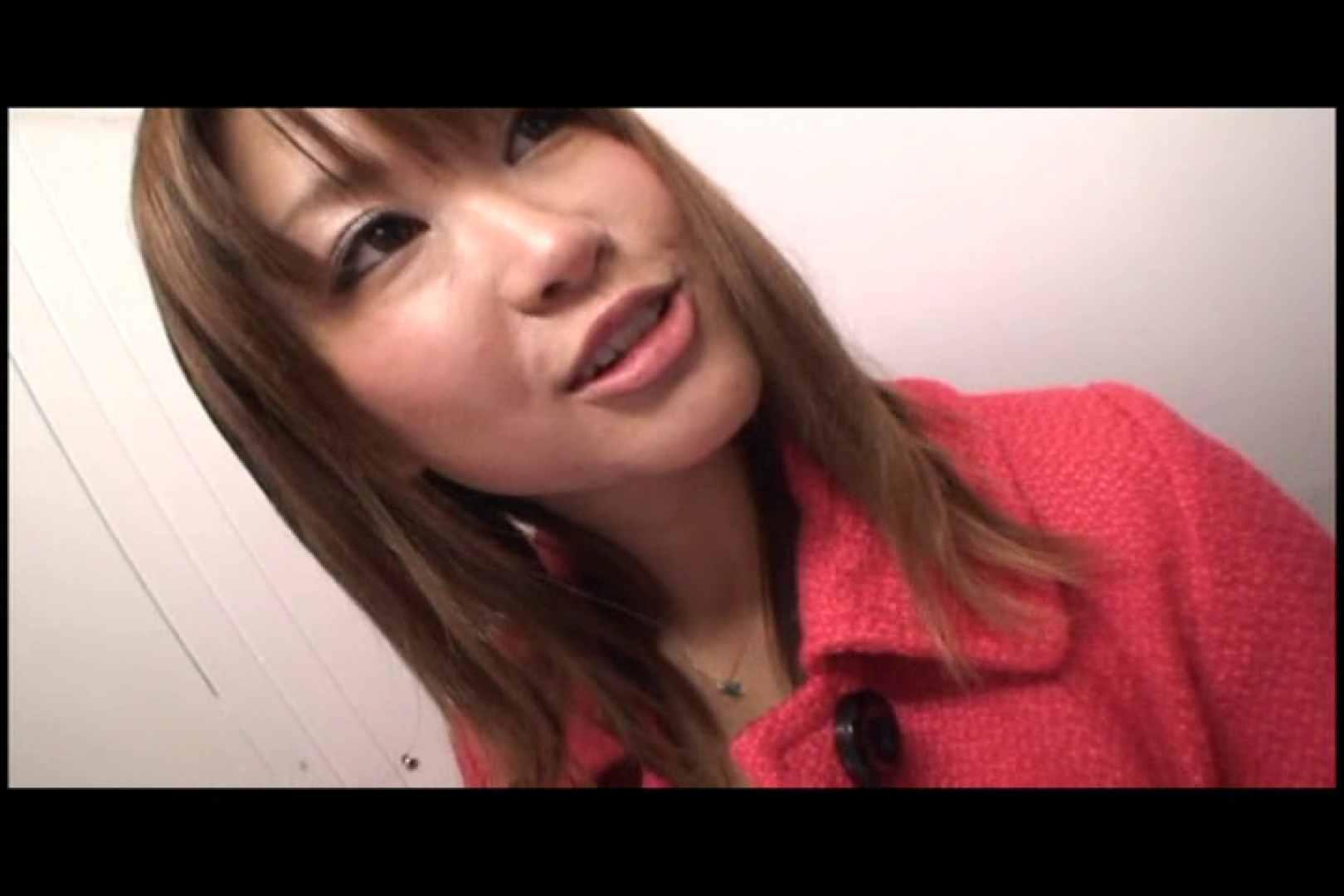 JDハンター全国ツアー vol.057 前編 Hな女子大生 | HなOL  84pic 34