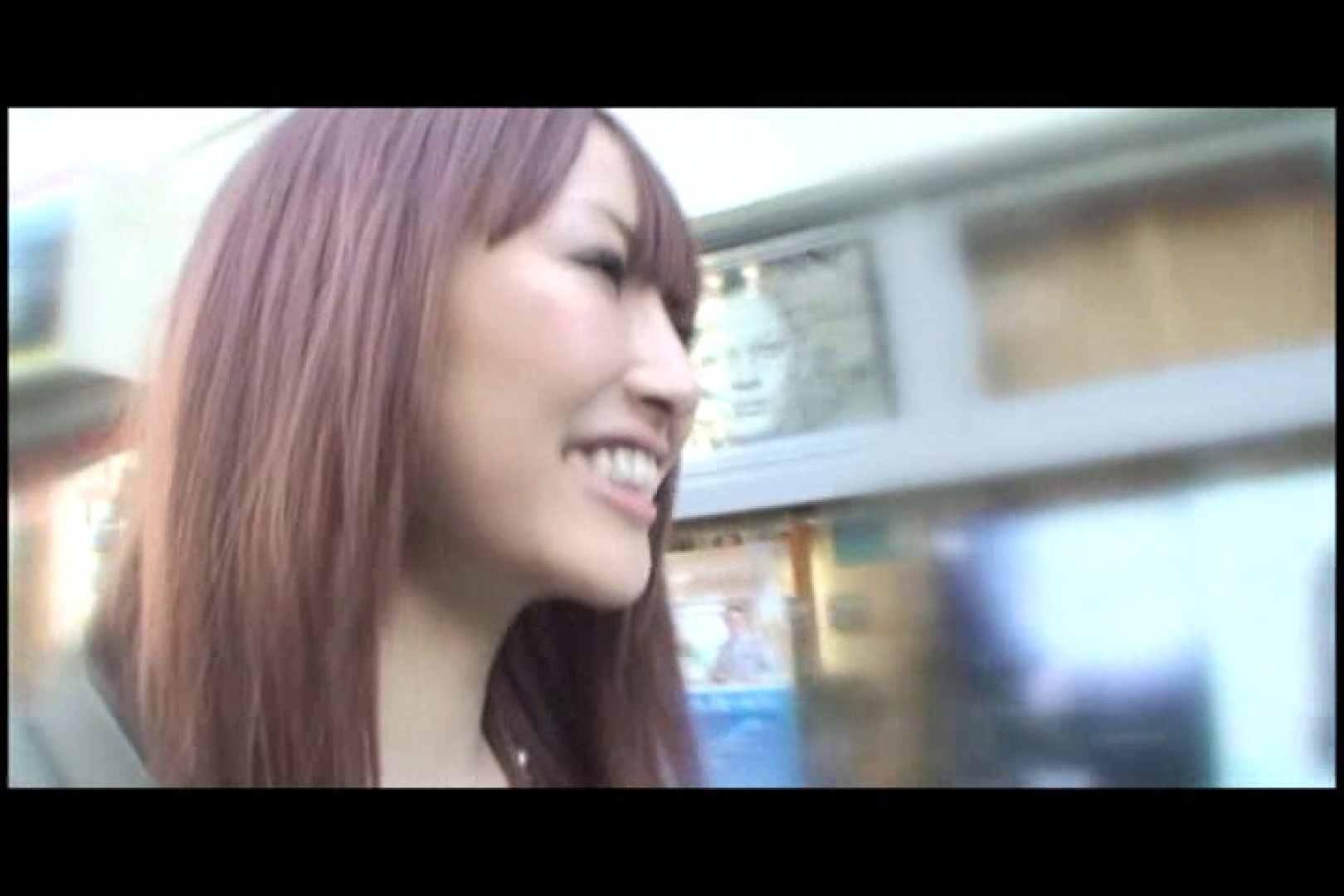 JDハンター全国ツアー vol.058 前編 Hな女子大生   HなOL  101pic 3