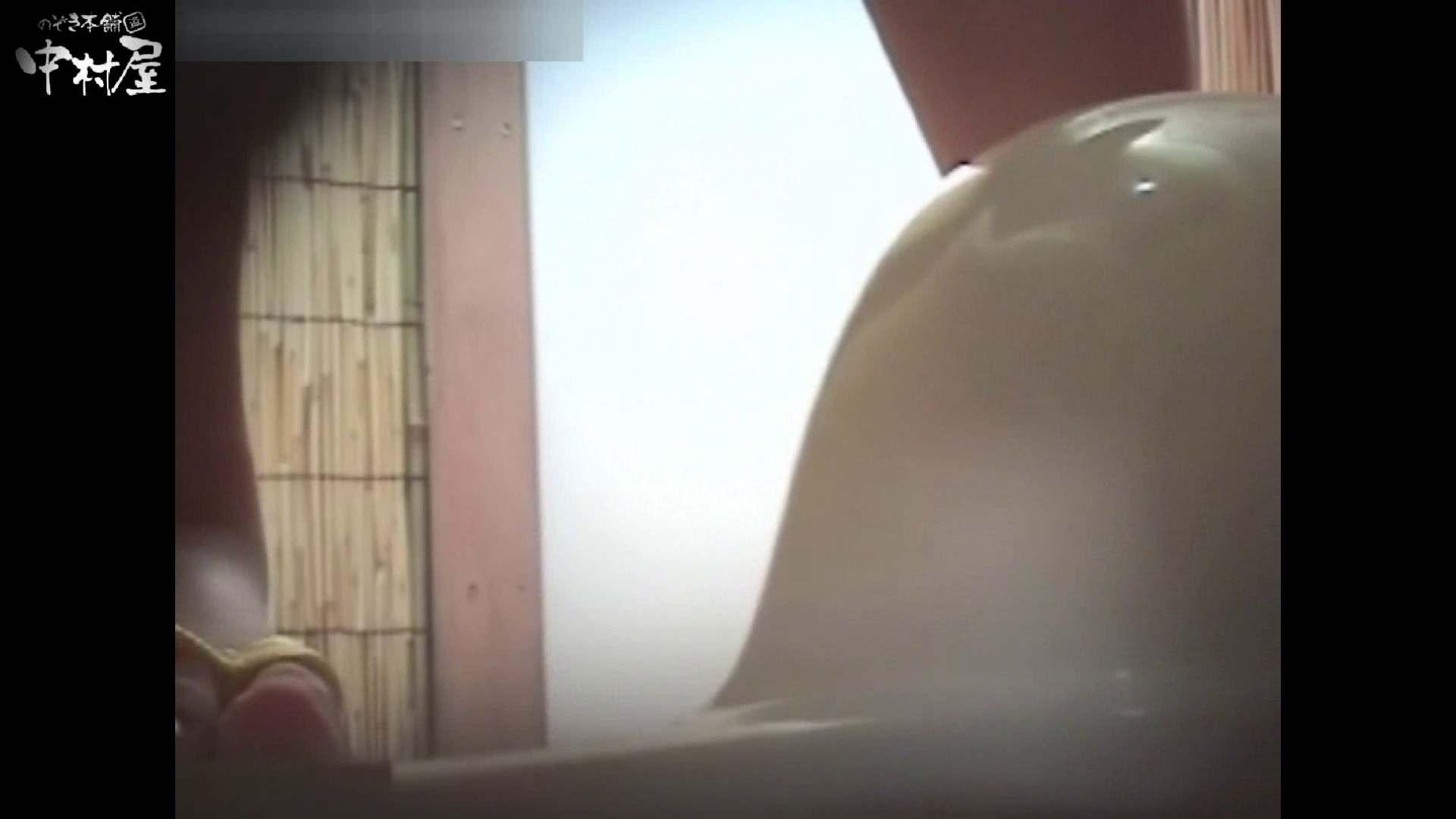解禁!海の家4カメ洗面所vol.44 人気シリーズ | HなOL  95pic 50