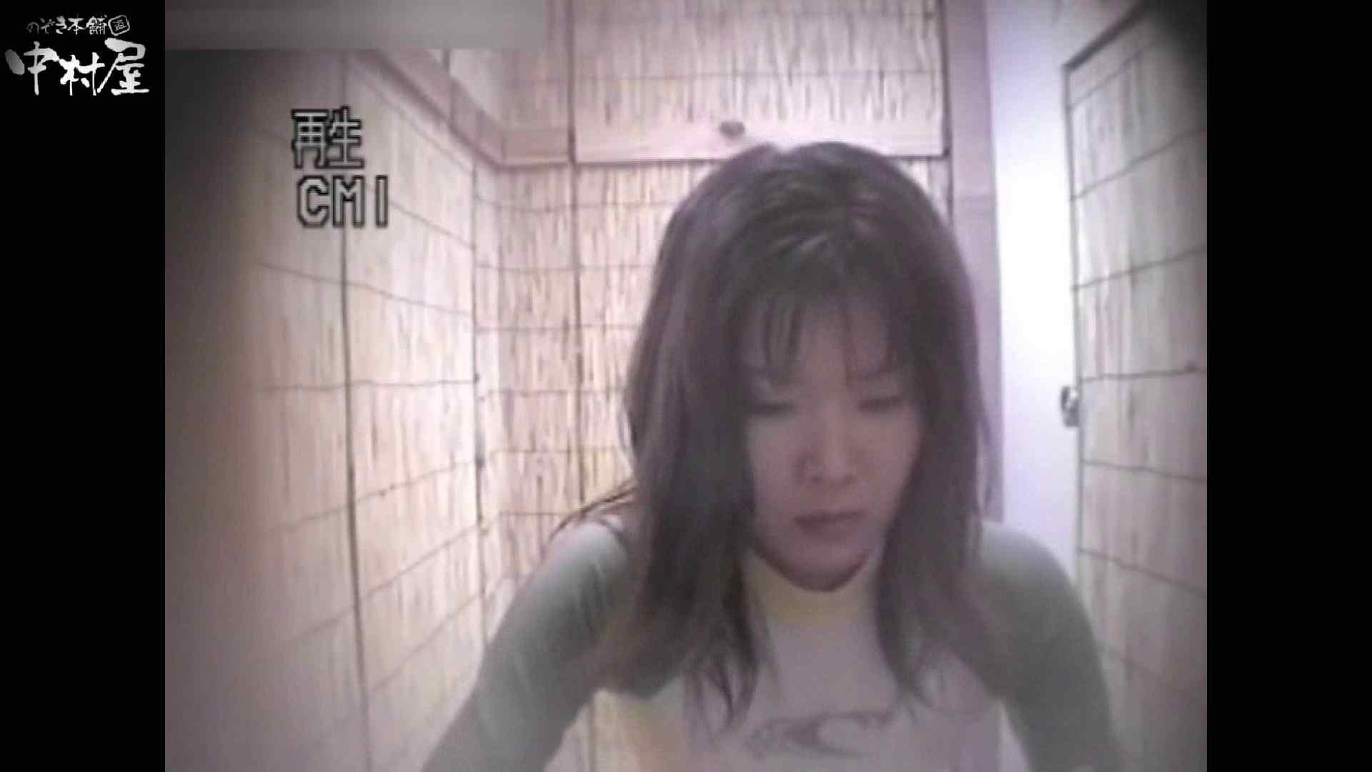 解禁!海の家4カメ洗面所vol.65 人気シリーズ | HなOL  99pic 87