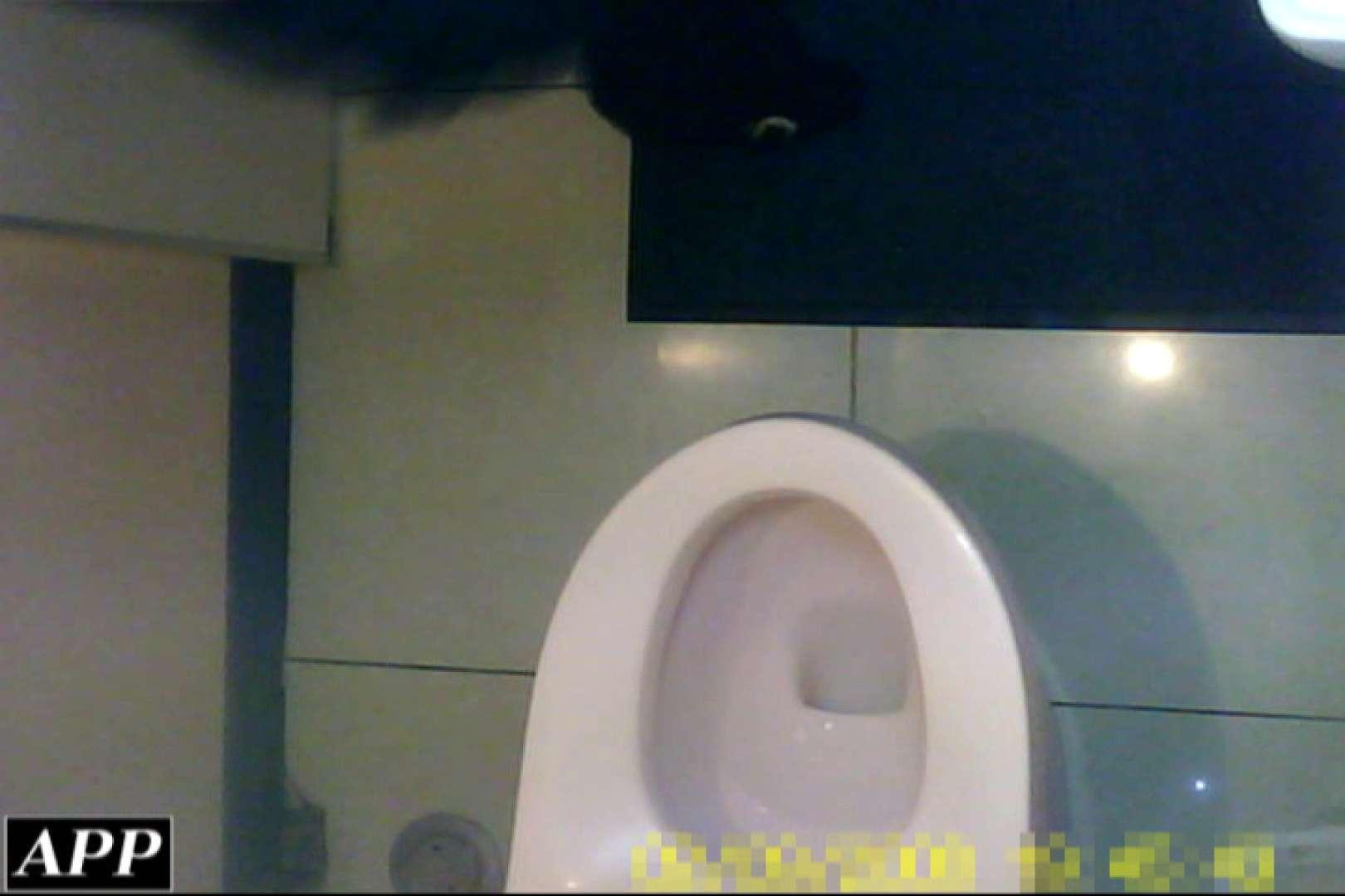 3視点洗面所 vol.76 HなOL | マンコ  65pic 57