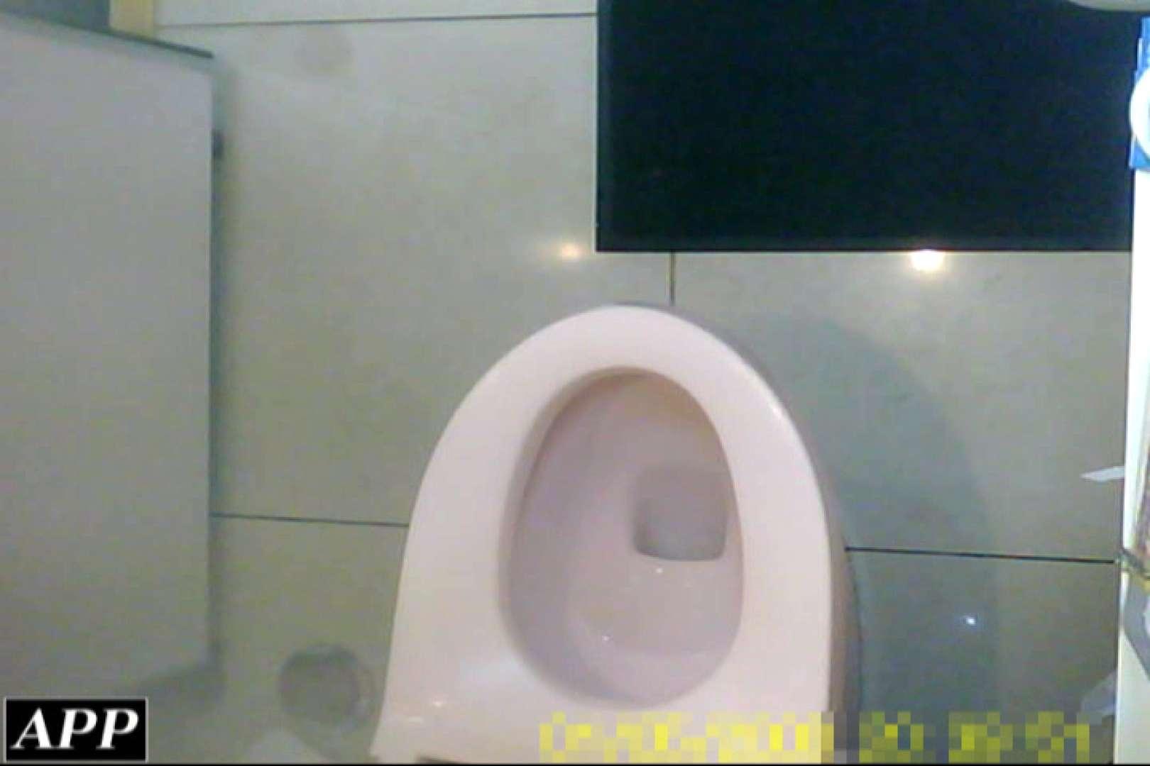 3視点洗面所 vol.86 HなOL   マンコ  103pic 80