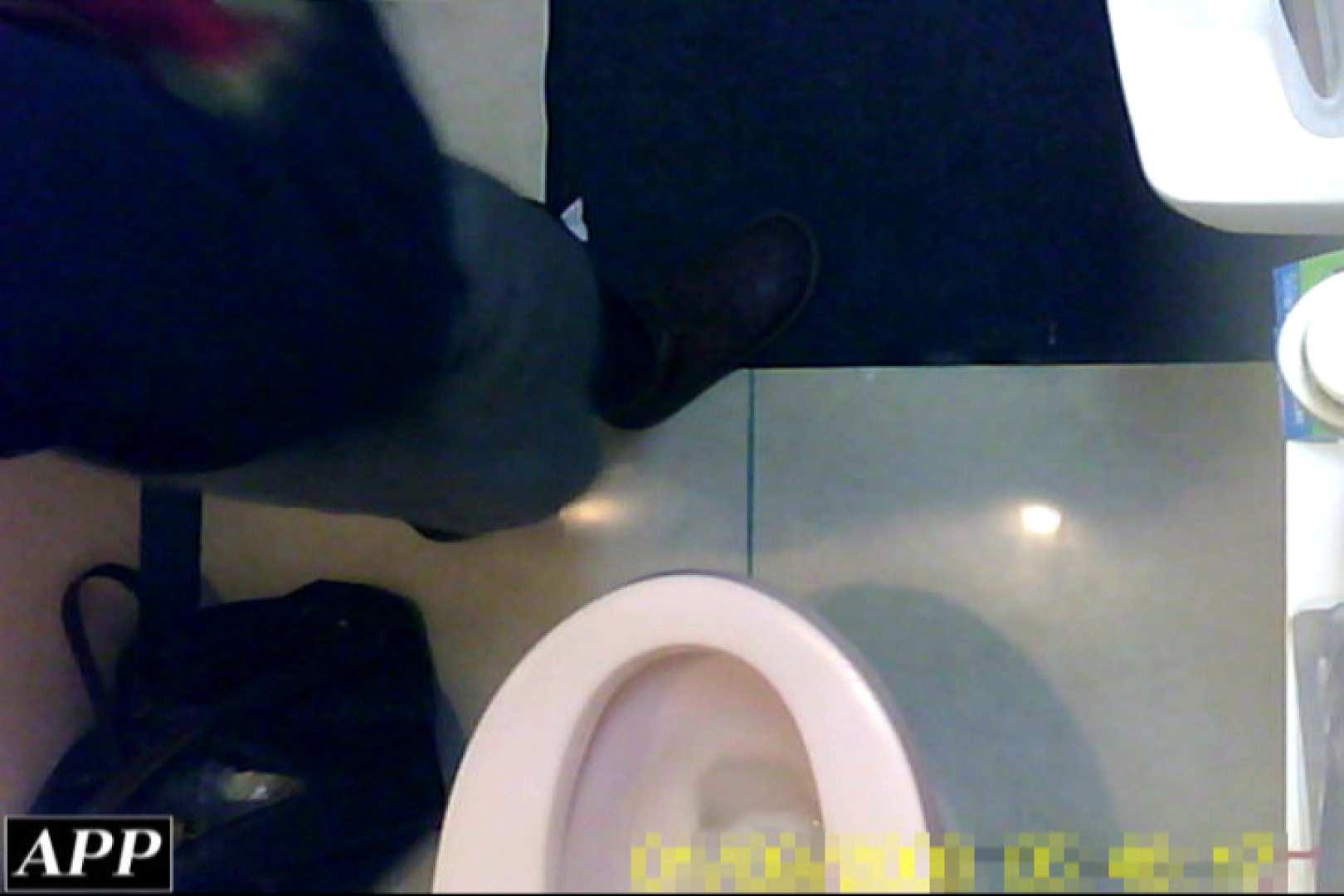 3視点洗面所 vol.88 肛門 | オマンコ  84pic 19