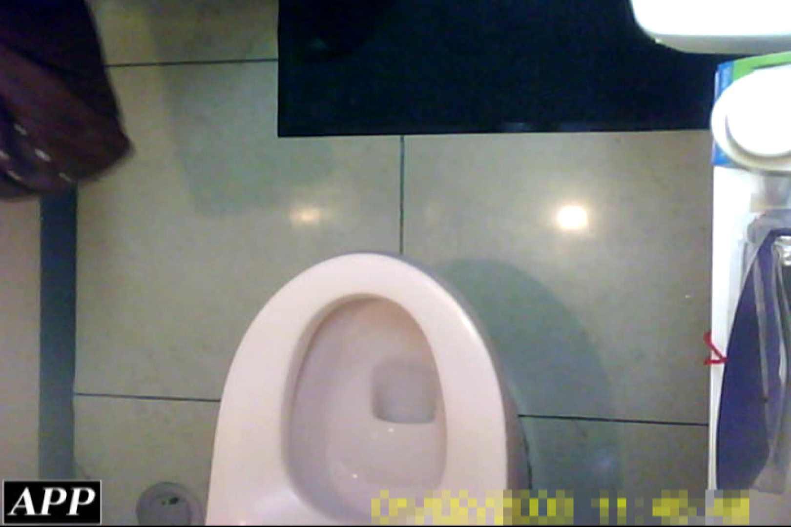 3視点洗面所 vol.89 オマンコ | 洗面所  56pic 9
