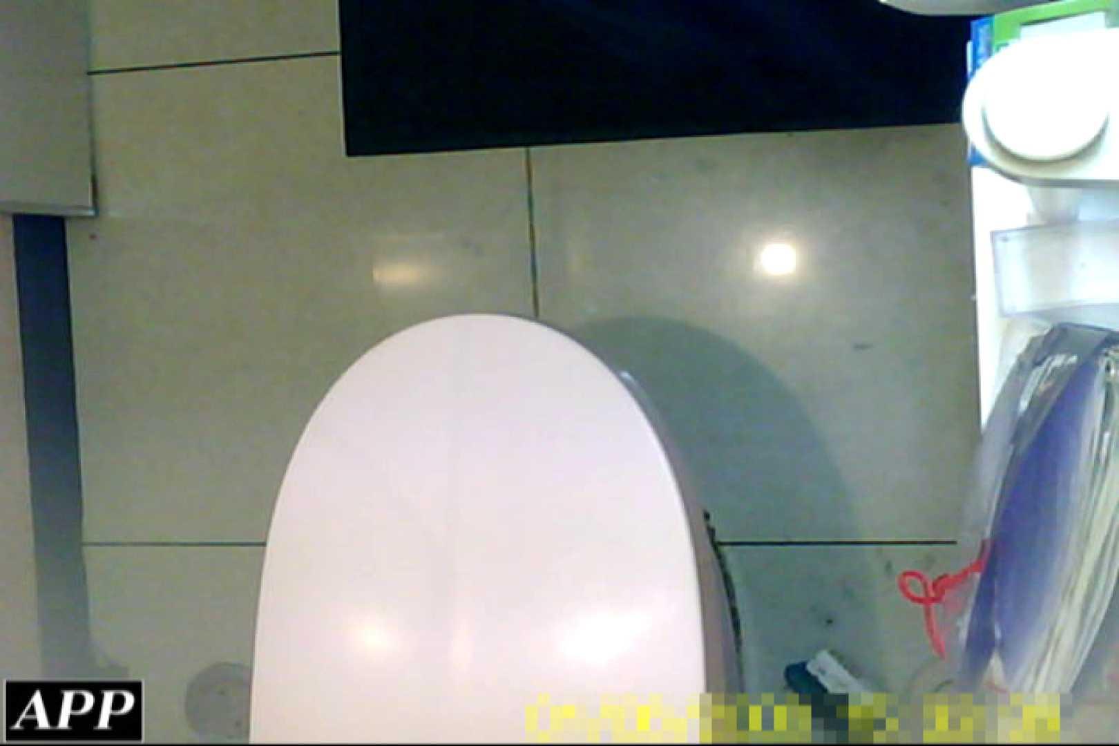 3視点洗面所 vol.91 盗撮 | マンコ  74pic 9