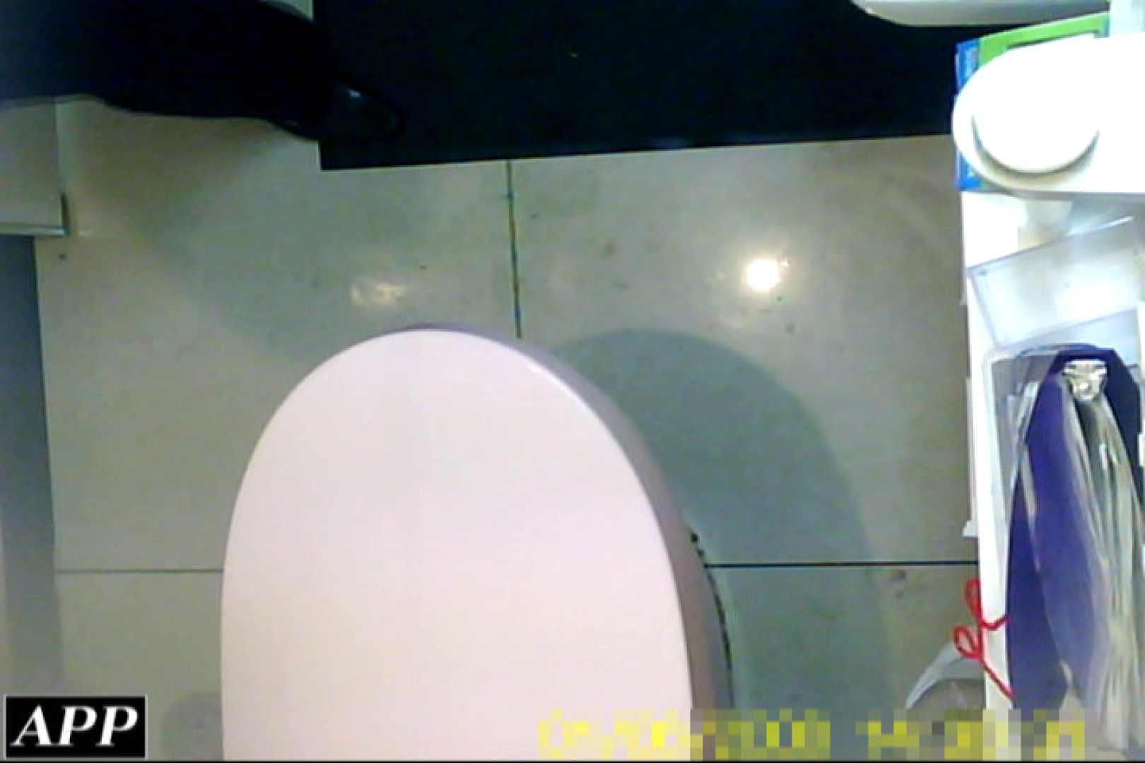 3視点洗面所 vol.93 HなOL   肛門  64pic 16