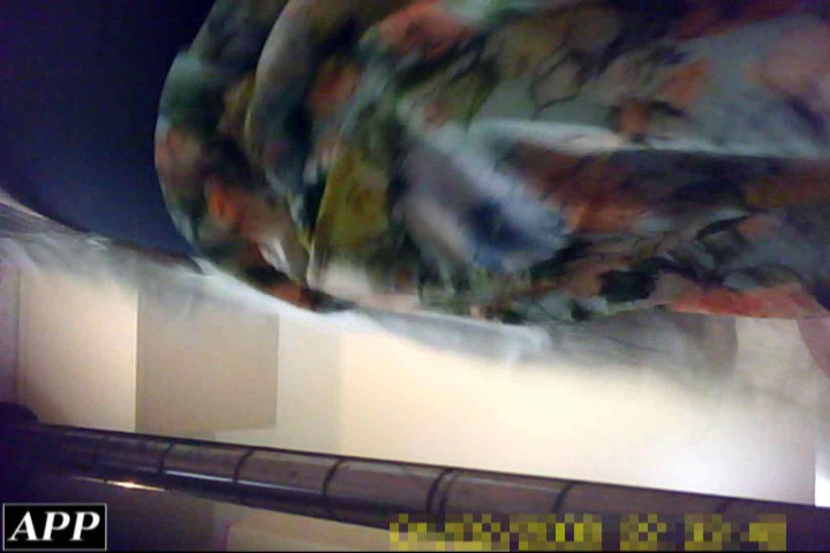 3視点洗面所 vol.111 オマンコ | マンコ  60pic 16