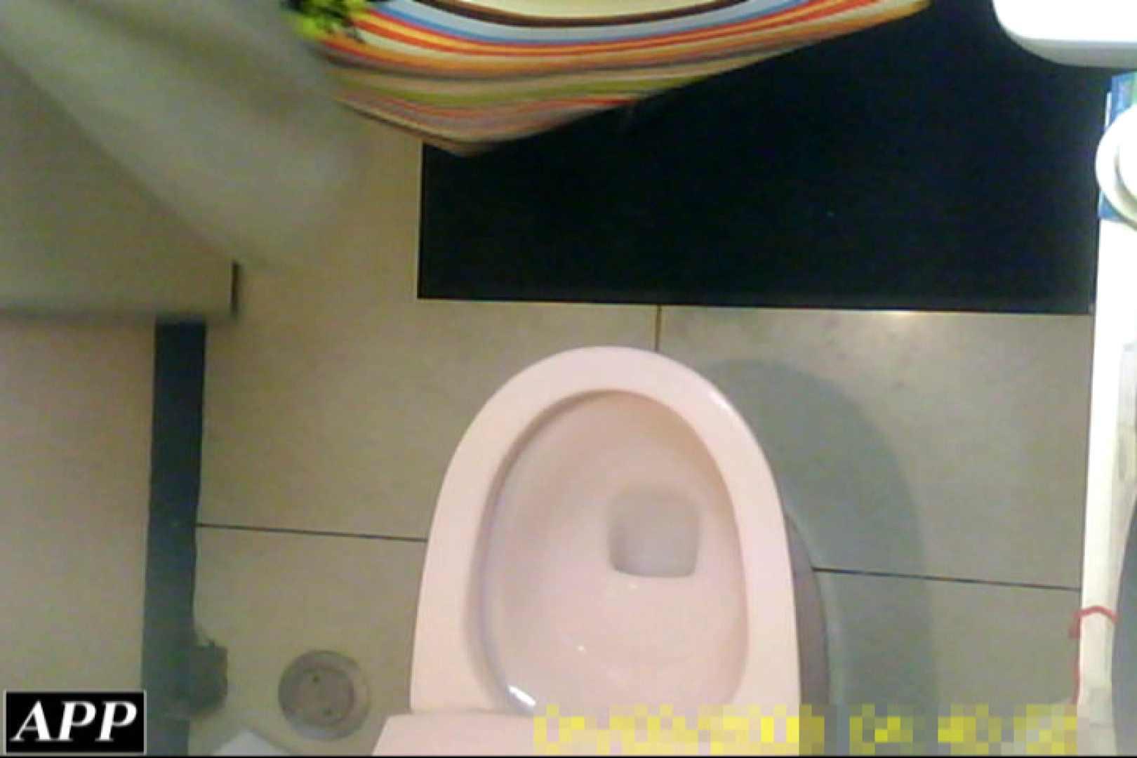 3視点洗面所 vol.119 肛門 | HなOL  66pic 3