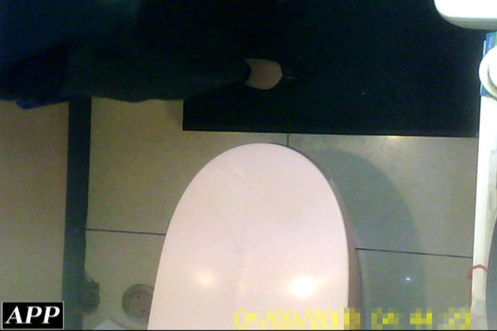 3視点洗面所 vol.119 肛門 | HなOL  66pic 14