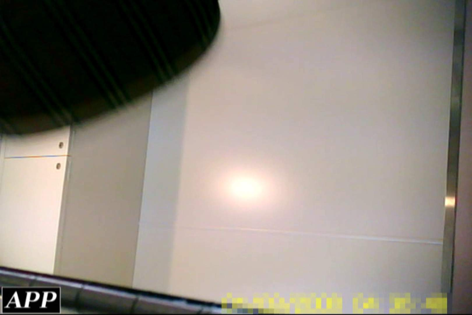 3視点洗面所 vol.119 肛門 | HなOL  66pic 17