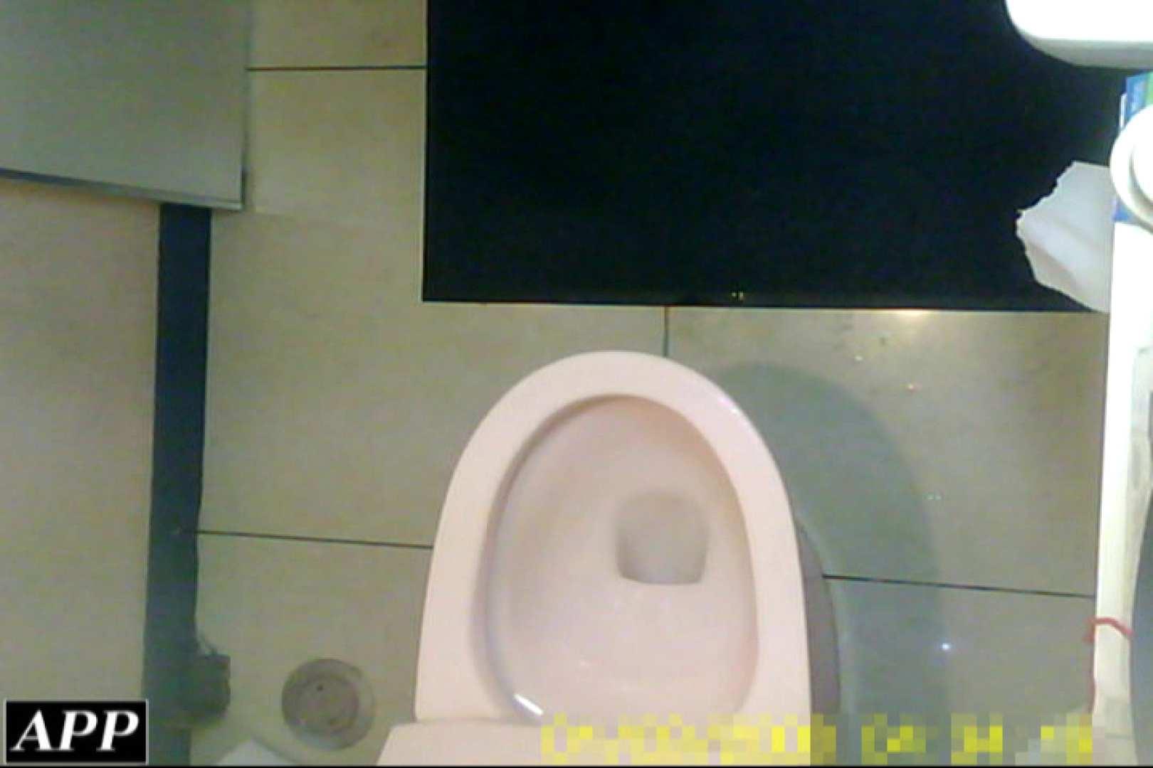 3視点洗面所 vol.119 肛門 | HなOL  66pic 27