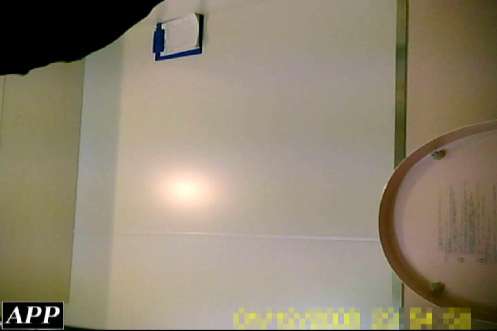 3視点洗面所 vol.129 HなOL | オマンコ  54pic 2
