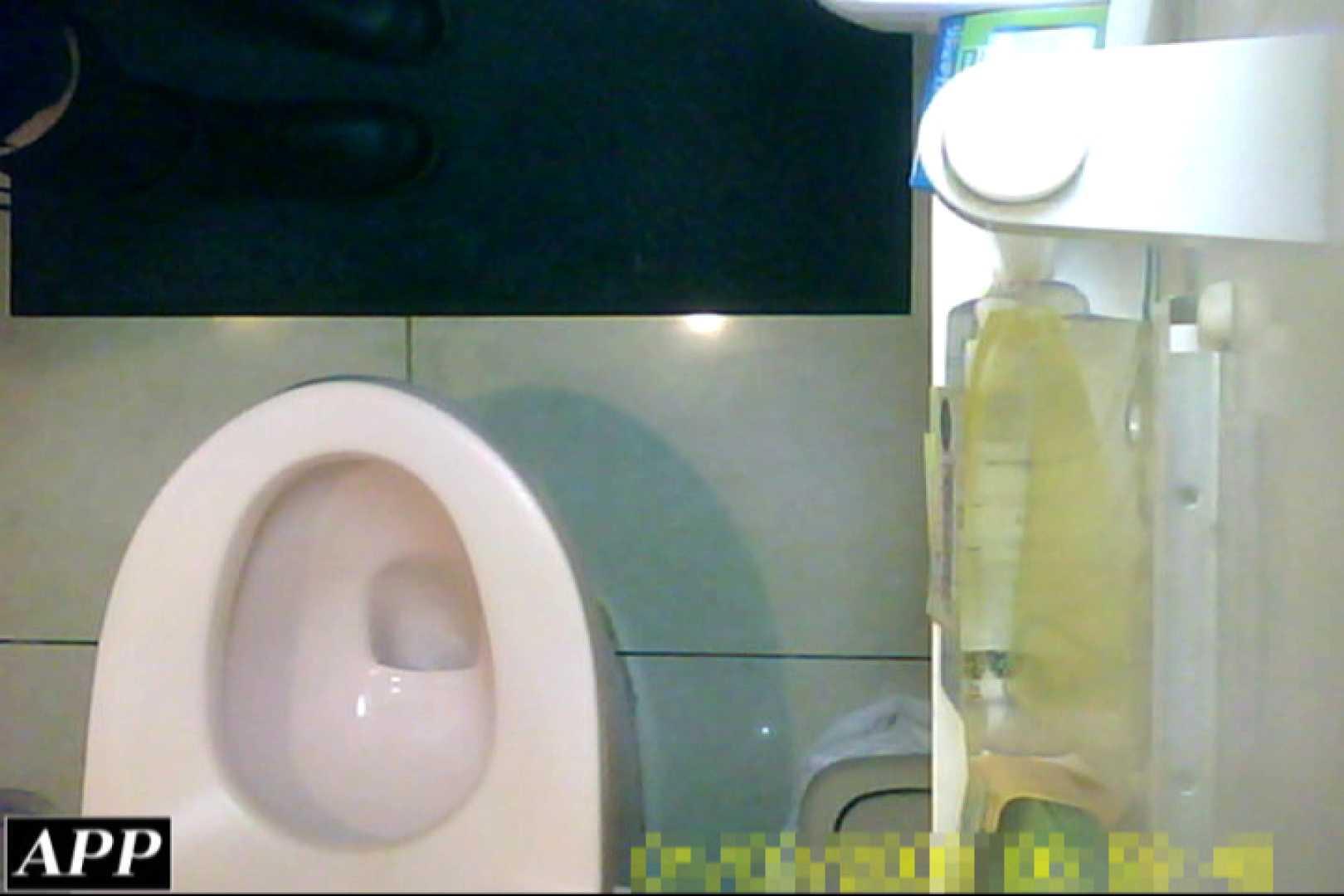 3視点洗面所 vol.129 HなOL | オマンコ  54pic 17