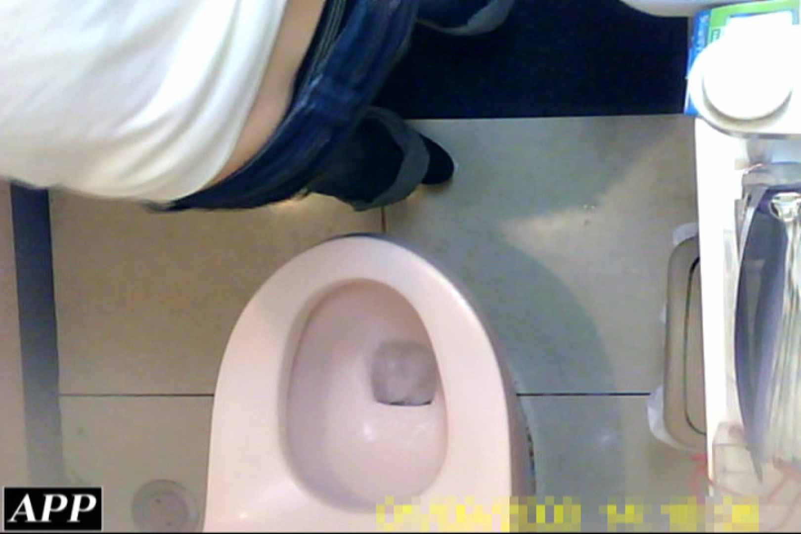3視点洗面所 vol.131 マンコ   盗撮  86pic 37