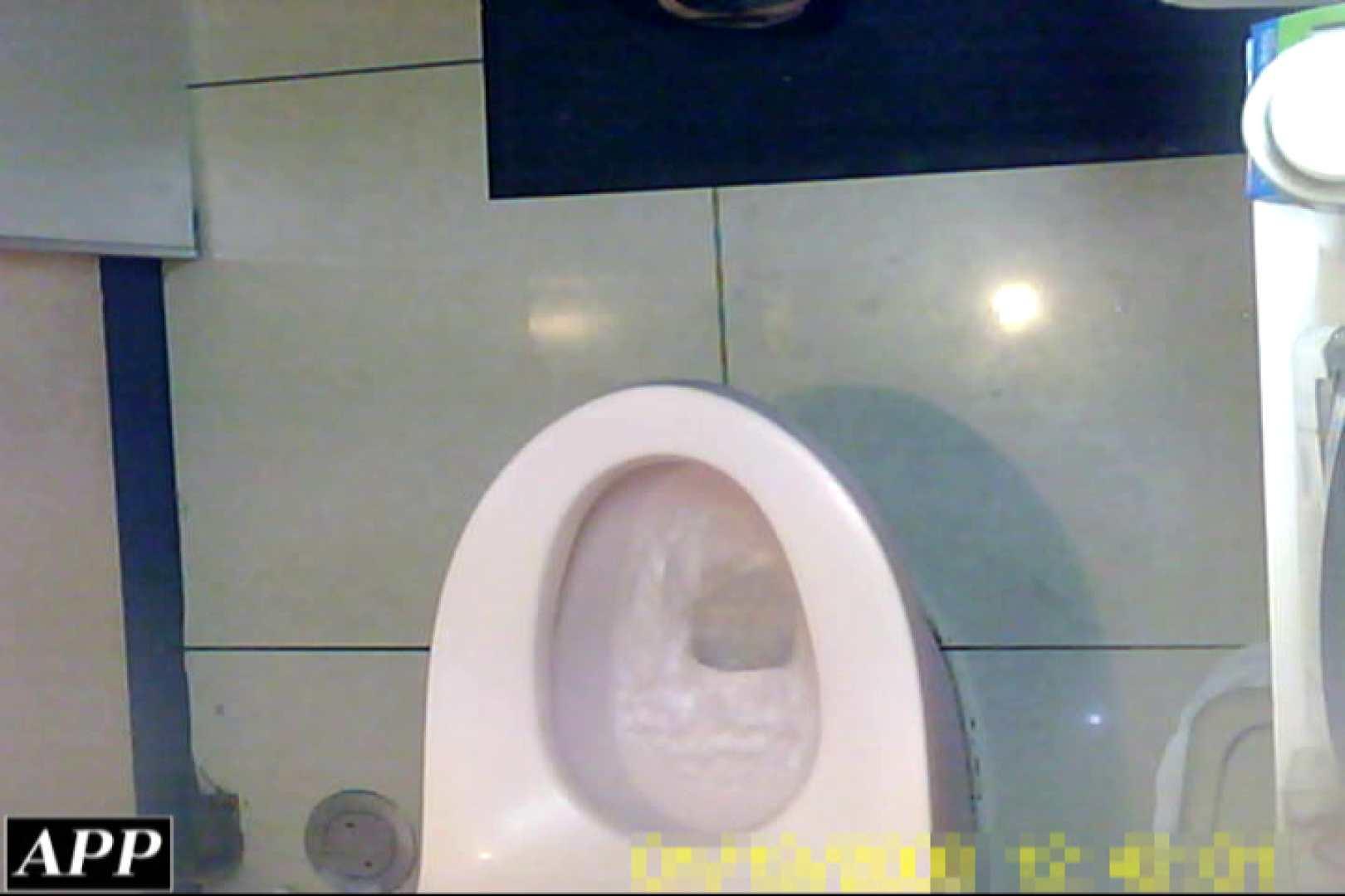 3視点洗面所 vol.138 オマンコ | 盗撮  86pic 62