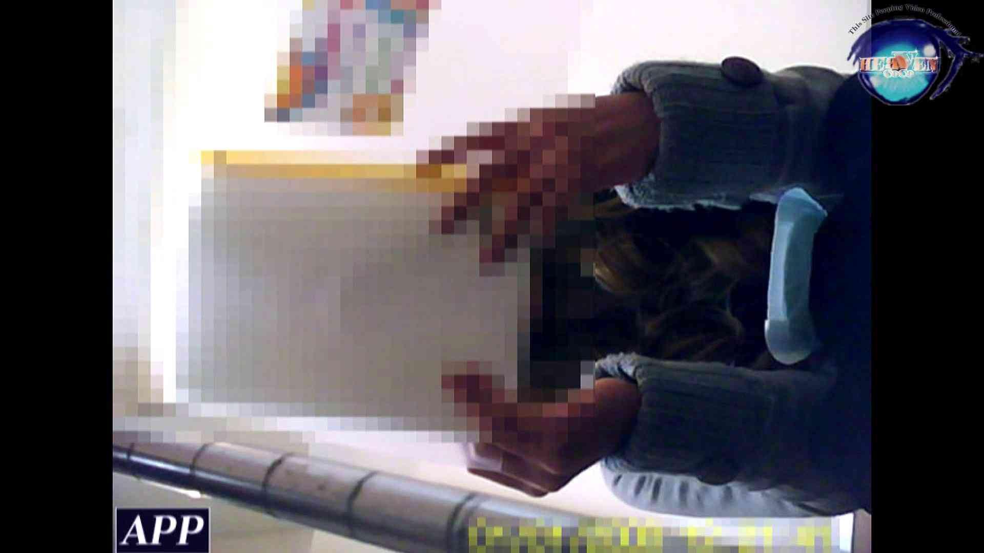 三つ目で盗撮 vol.17 マンコ   オマンコ  63pic 2
