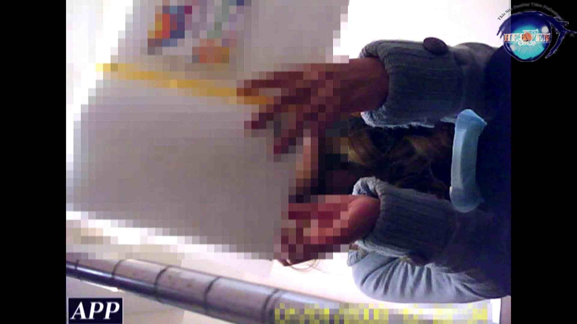 三つ目で盗撮 vol.17 マンコ   オマンコ  63pic 16