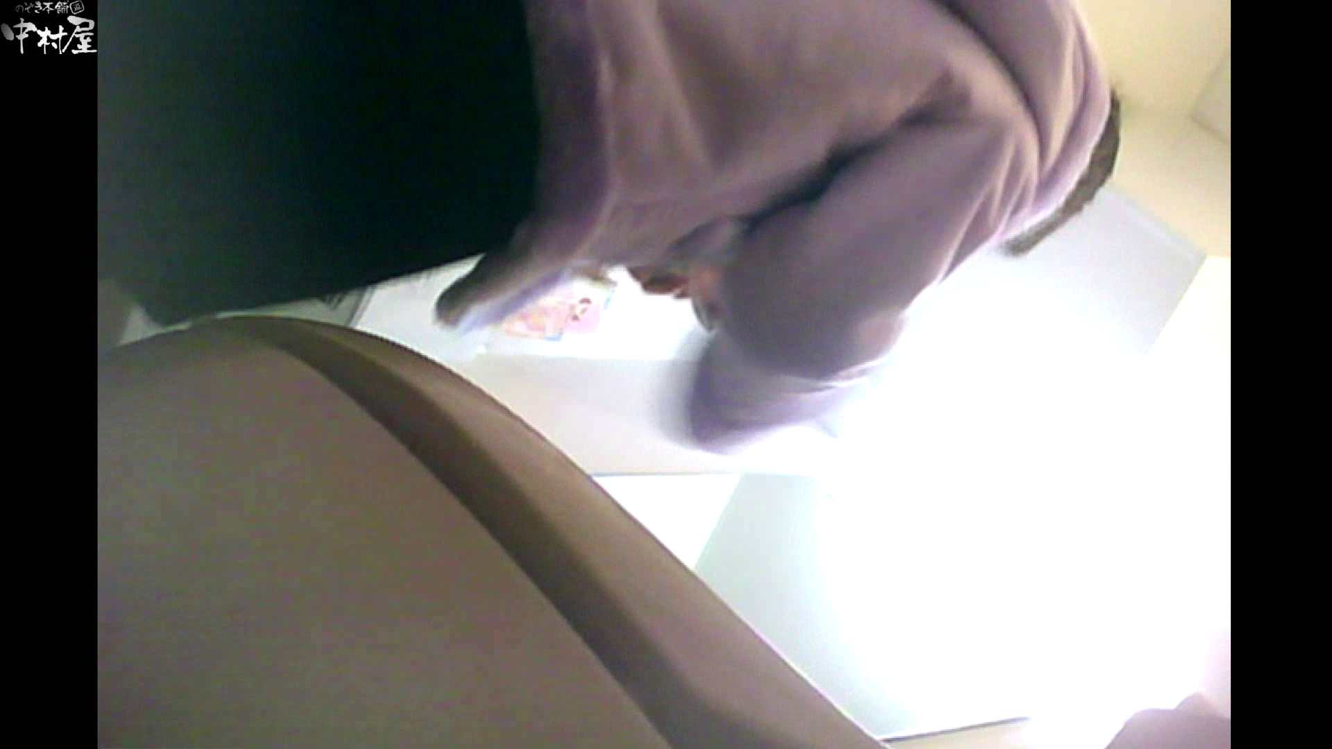 三つ目で盗撮 vol.46 盗撮 | マンコ  52pic 36