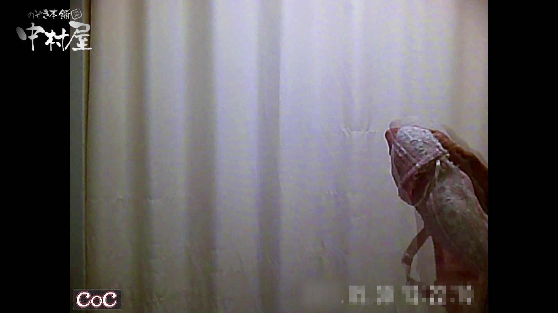 激ヤバ健康診断!着替えの一部始終.vol.01 ※本編ボカシ・目線無し 盗撮 | 裸体  50pic 8