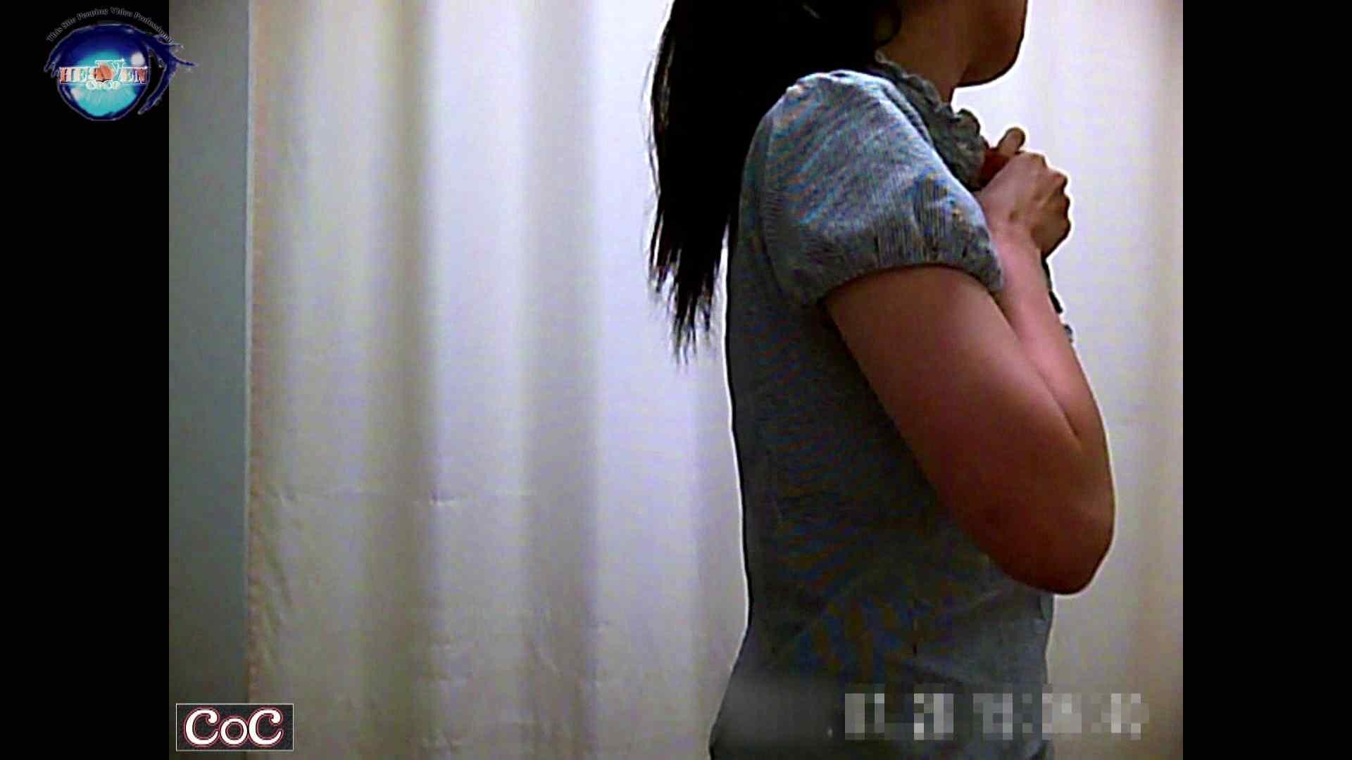 激ヤバ健康診断!着替えの一部始終.vol.06 ※本編ボカシ・目線無し HなOL | 裸体  104pic 7