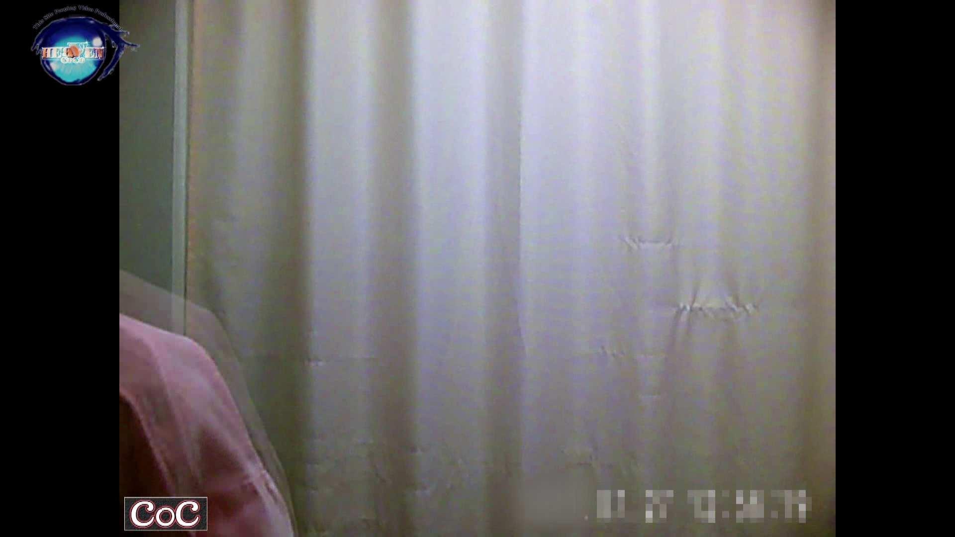激ヤバ健康診断!着替えの一部始終.vol.06 ※本編ボカシ・目線無し HなOL | 裸体  104pic 27