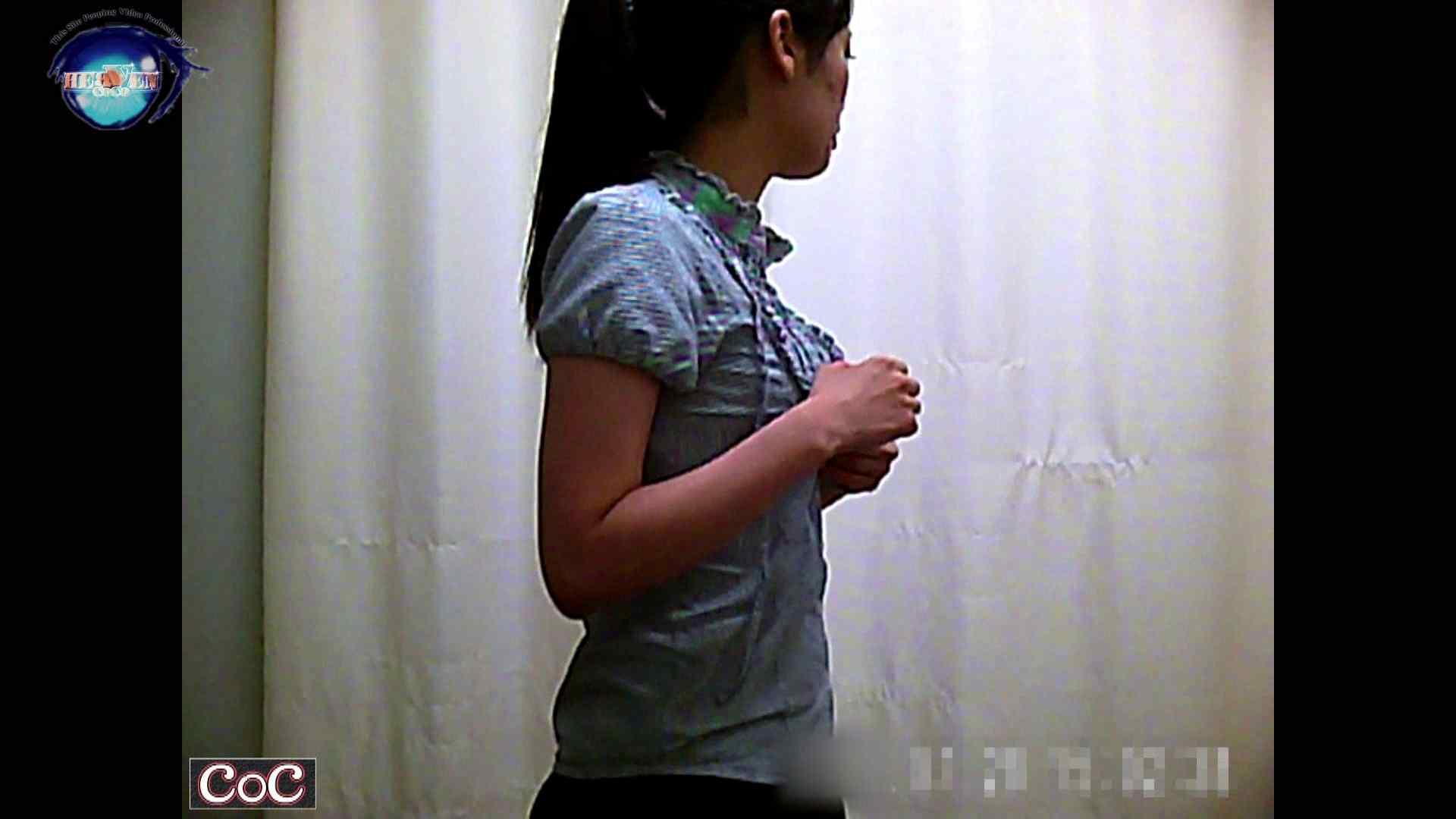 激ヤバ健康診断!着替えの一部始終.vol.06 ※本編ボカシ・目線無し HなOL | 裸体  104pic 71