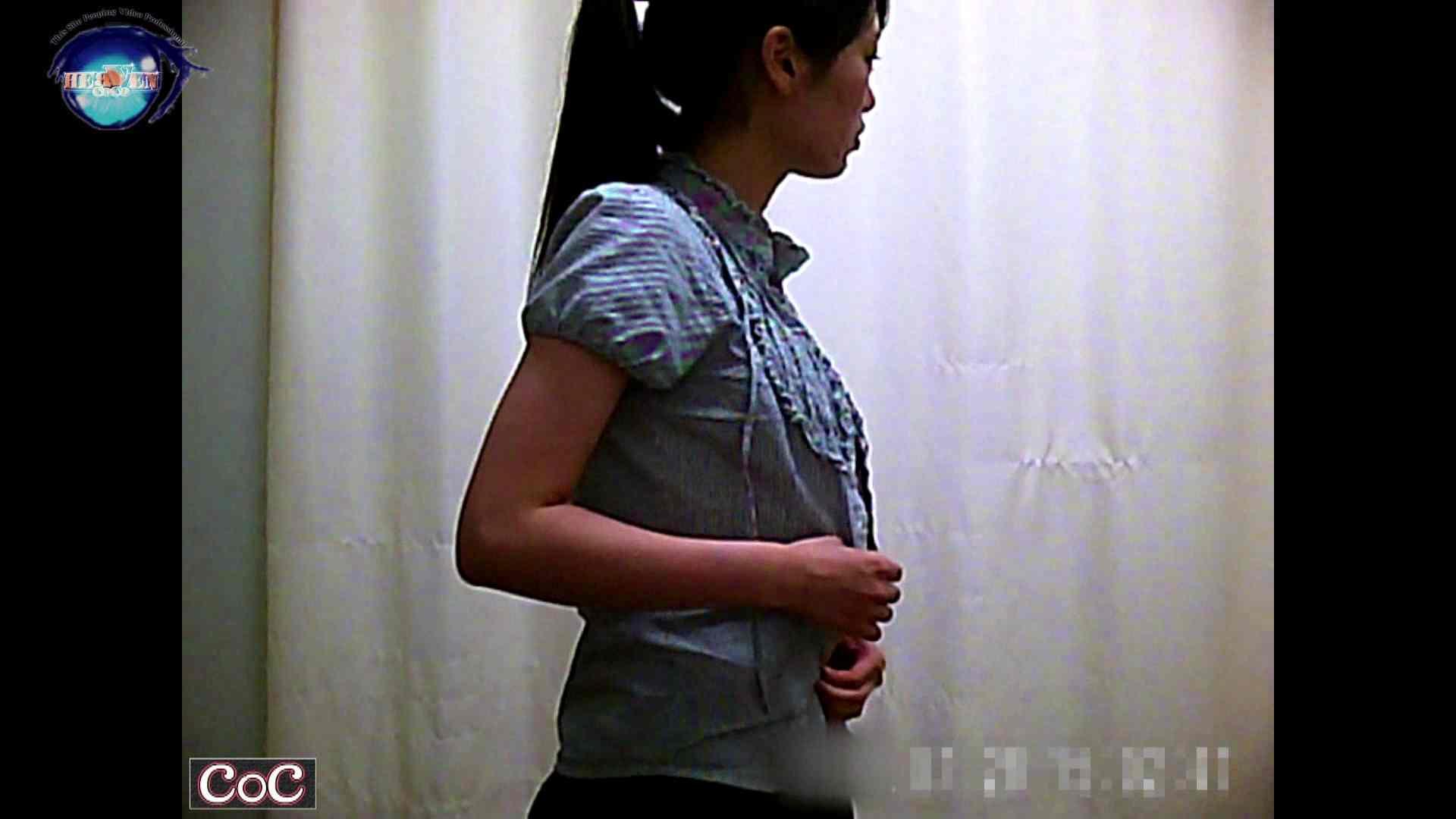 激ヤバ健康診断!着替えの一部始終.vol.06 ※本編ボカシ・目線無し HなOL | 裸体  104pic 73
