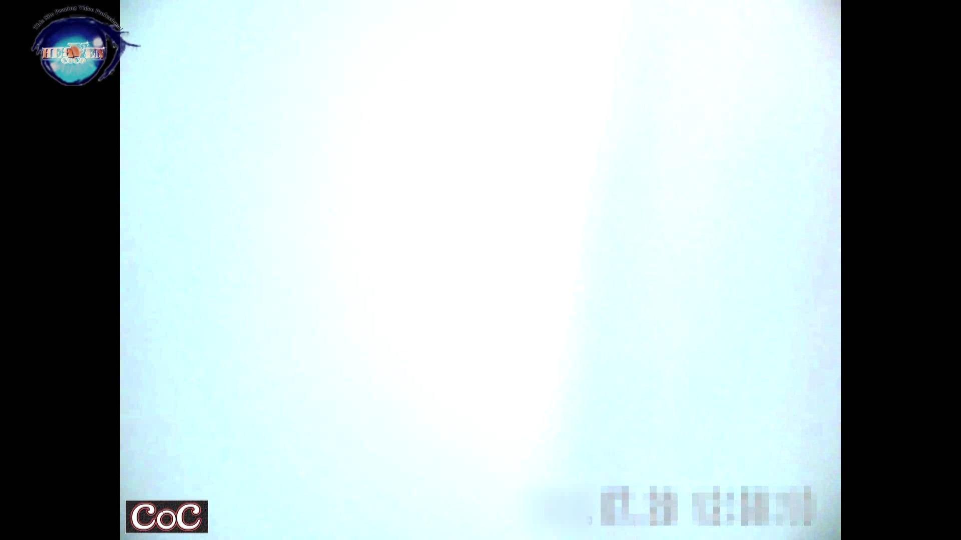 激ヤバ健康診断!着替えの一部始終.vol.07※本編ボカシ・目線無し 盗撮 | ビッチなギャル  77pic 48