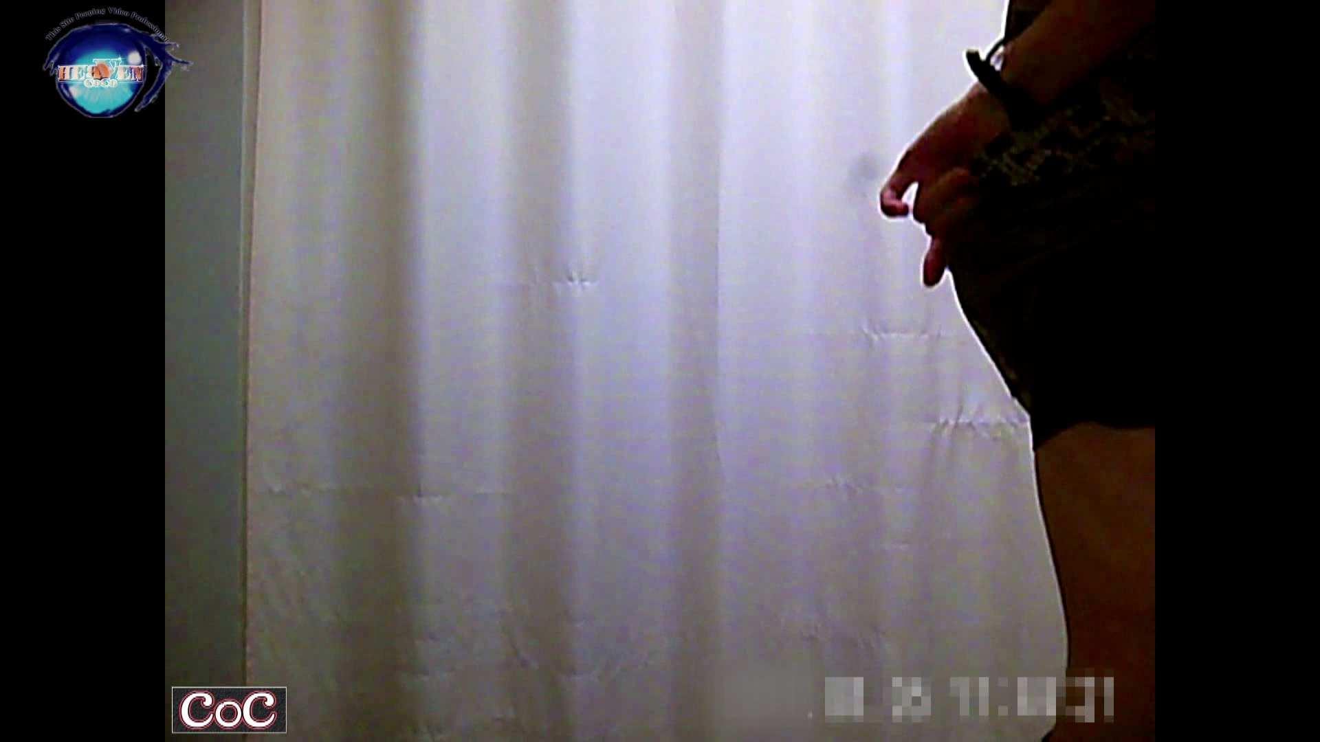 激ヤバ健康診断!着替えの一部始終.vol.12 ※本編ボカシ・目線無し 女子着替え   盗撮  94pic 3