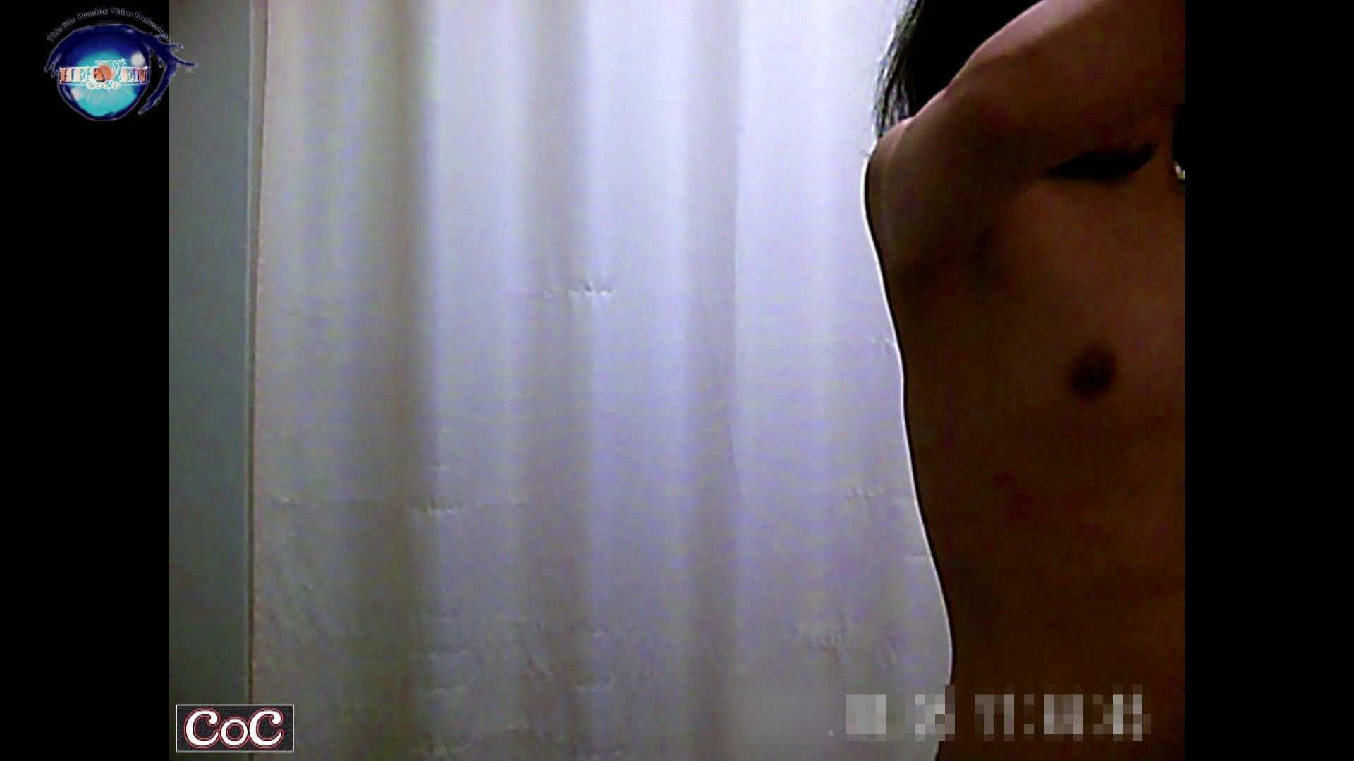 激ヤバ健康診断!着替えの一部始終.vol.12 ※本編ボカシ・目線無し 女子着替え   盗撮  94pic 29