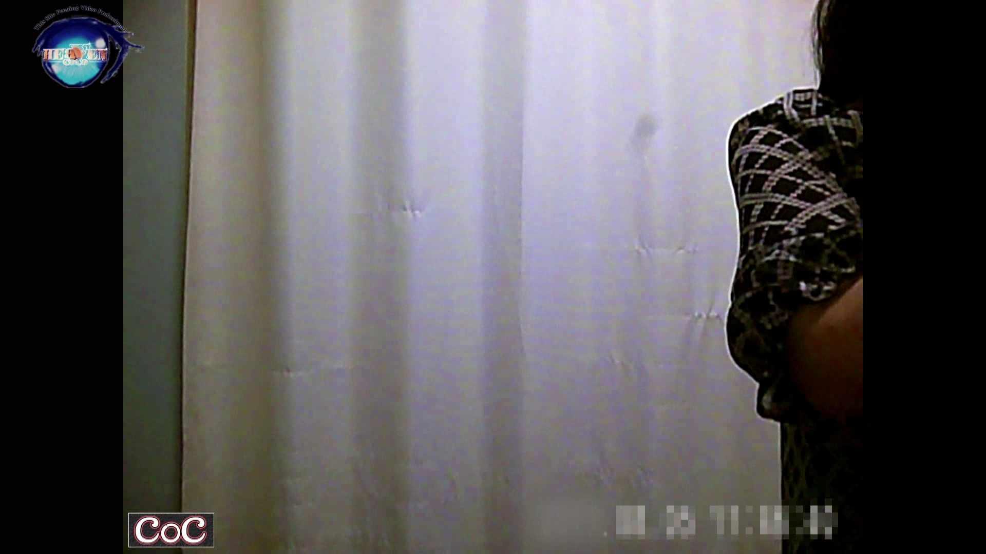 激ヤバ健康診断!着替えの一部始終.vol.12 ※本編ボカシ・目線無し 女子着替え   盗撮  94pic 48