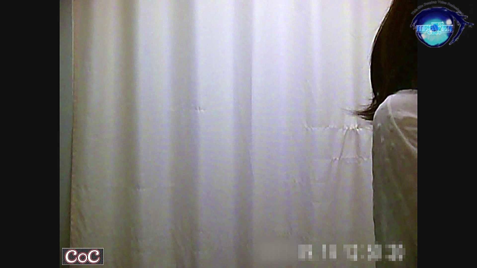 激ヤバ健康診断!着替えの一部始終.vol.24 ※本編ボカシ・目線無し 女子着替え | 裸体  66pic 17