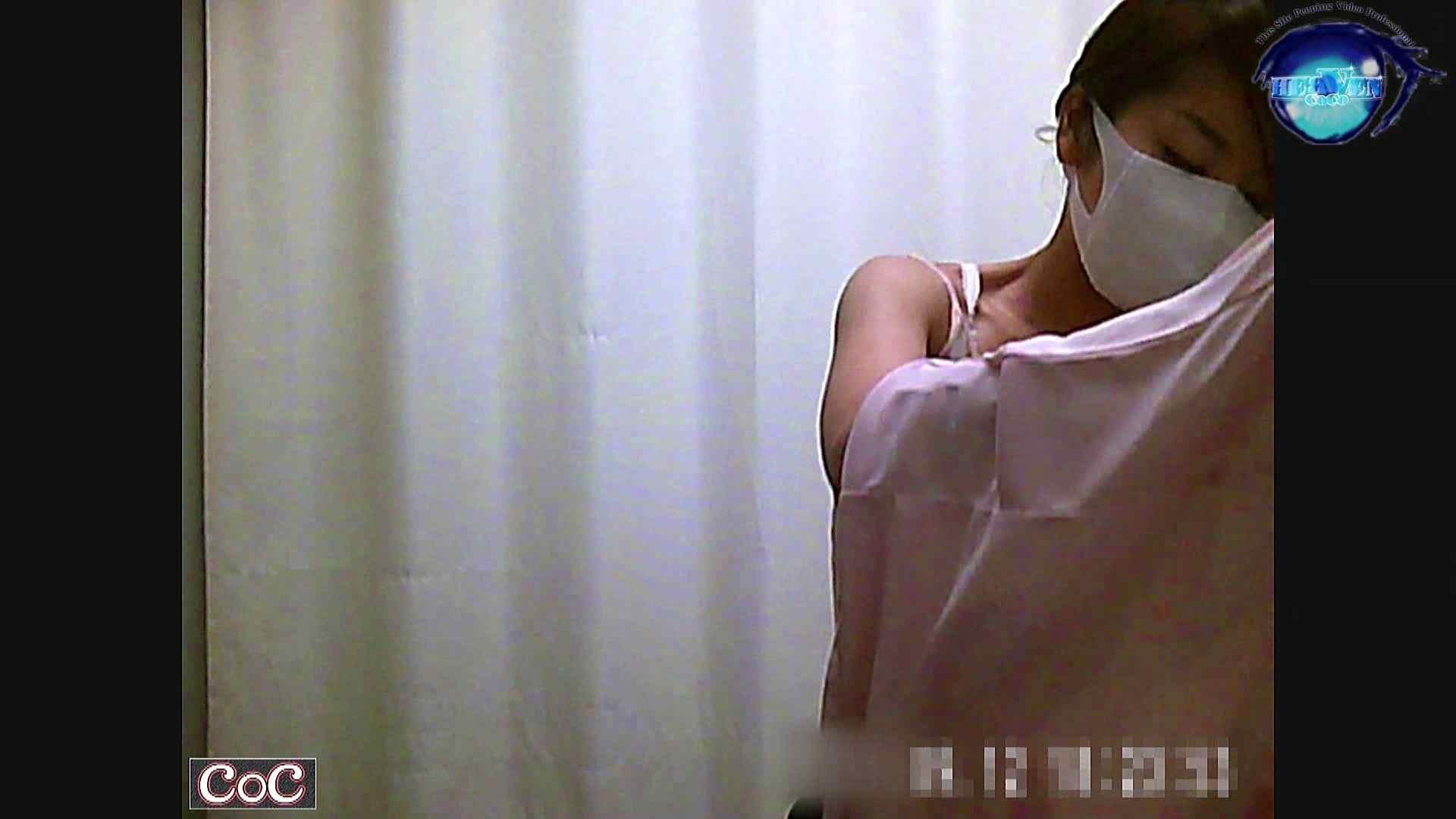 激ヤバ健康診断!着替えの一部始終.vol.24 ※本編ボカシ・目線無し 女子着替え | 裸体  66pic 26