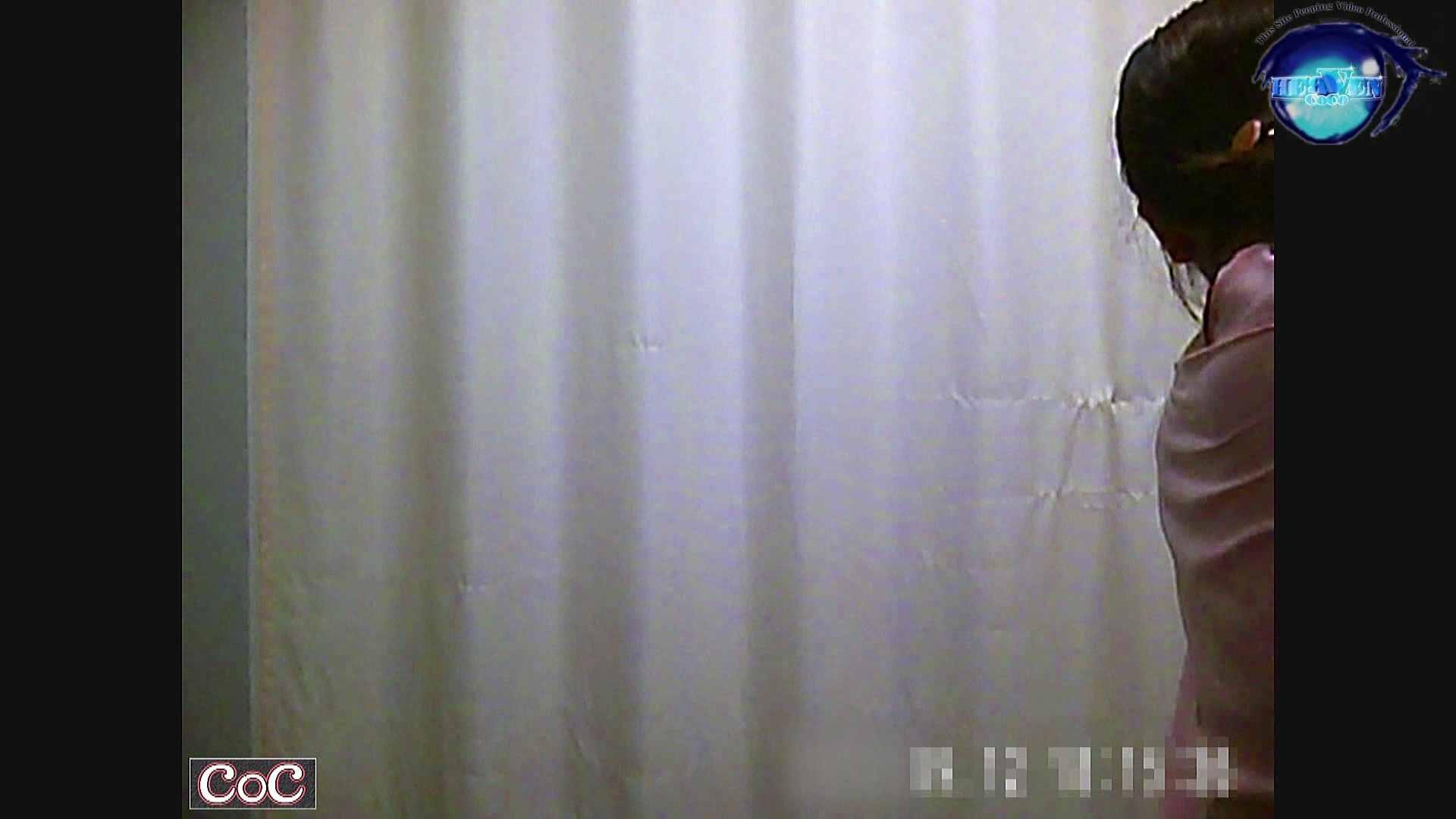 激ヤバ健康診断!着替えの一部始終.vol.24 ※本編ボカシ・目線無し 女子着替え | 裸体  66pic 37