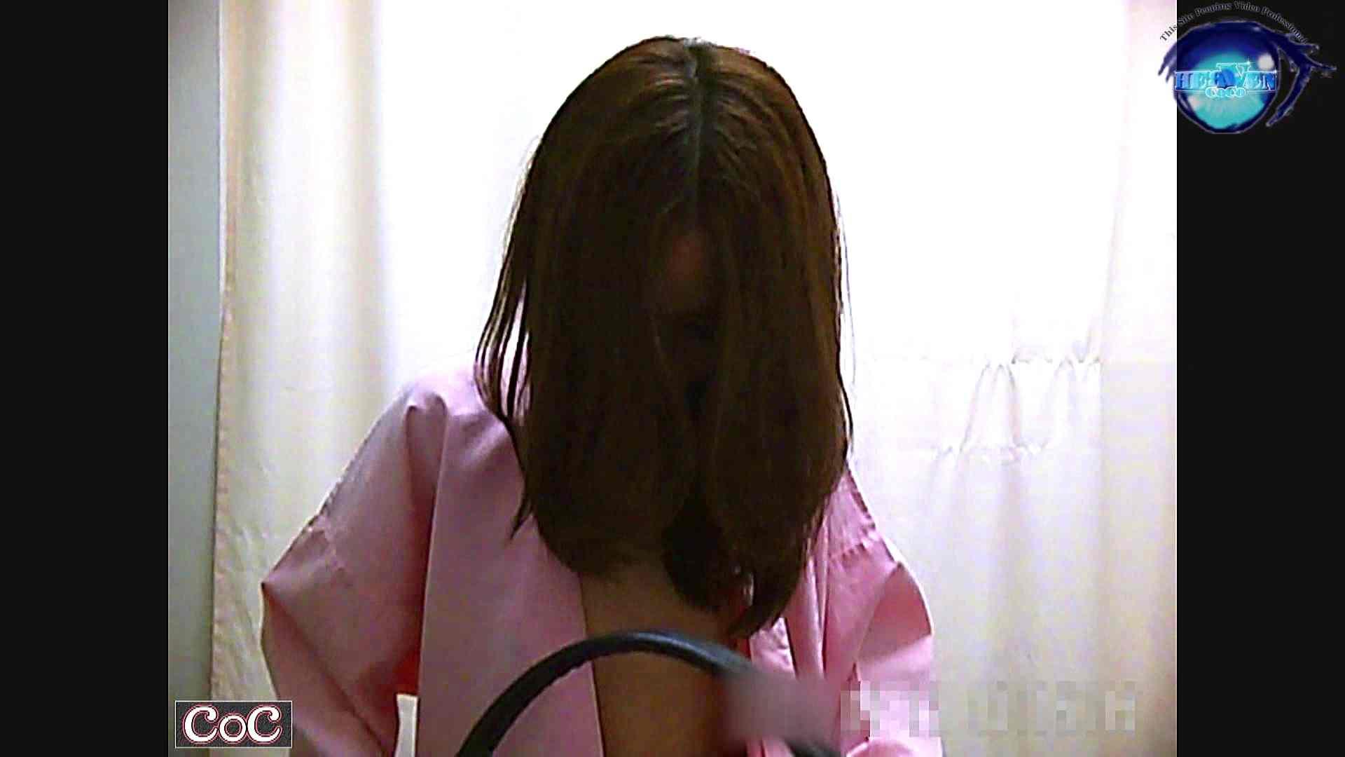 おまんこ:激ヤバ健康診断!着替えの一部始終.vol.24 ※本編ボカシ・目線無し:のぞき本舗 中村屋
