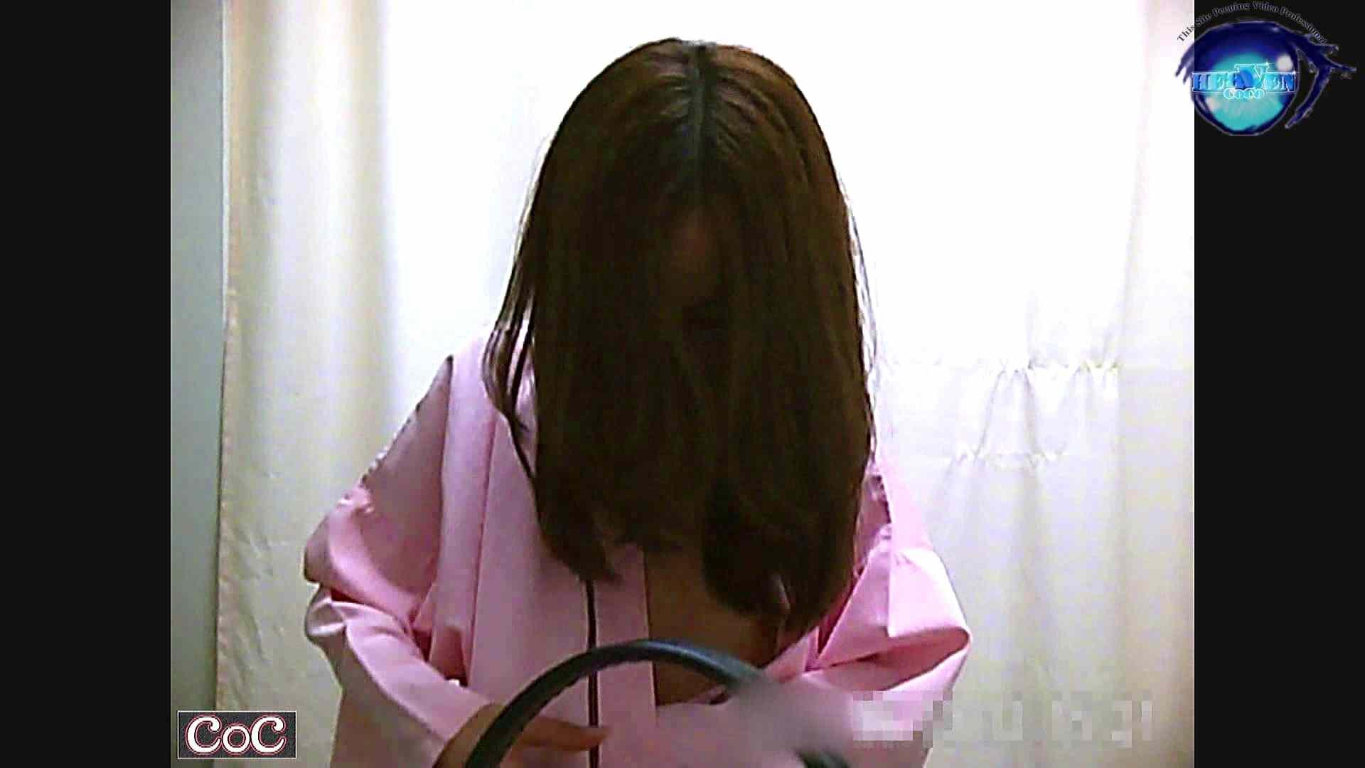 激ヤバ健康診断!着替えの一部始終.vol.24 ※本編ボカシ・目線無し 女子着替え | 裸体  66pic 51