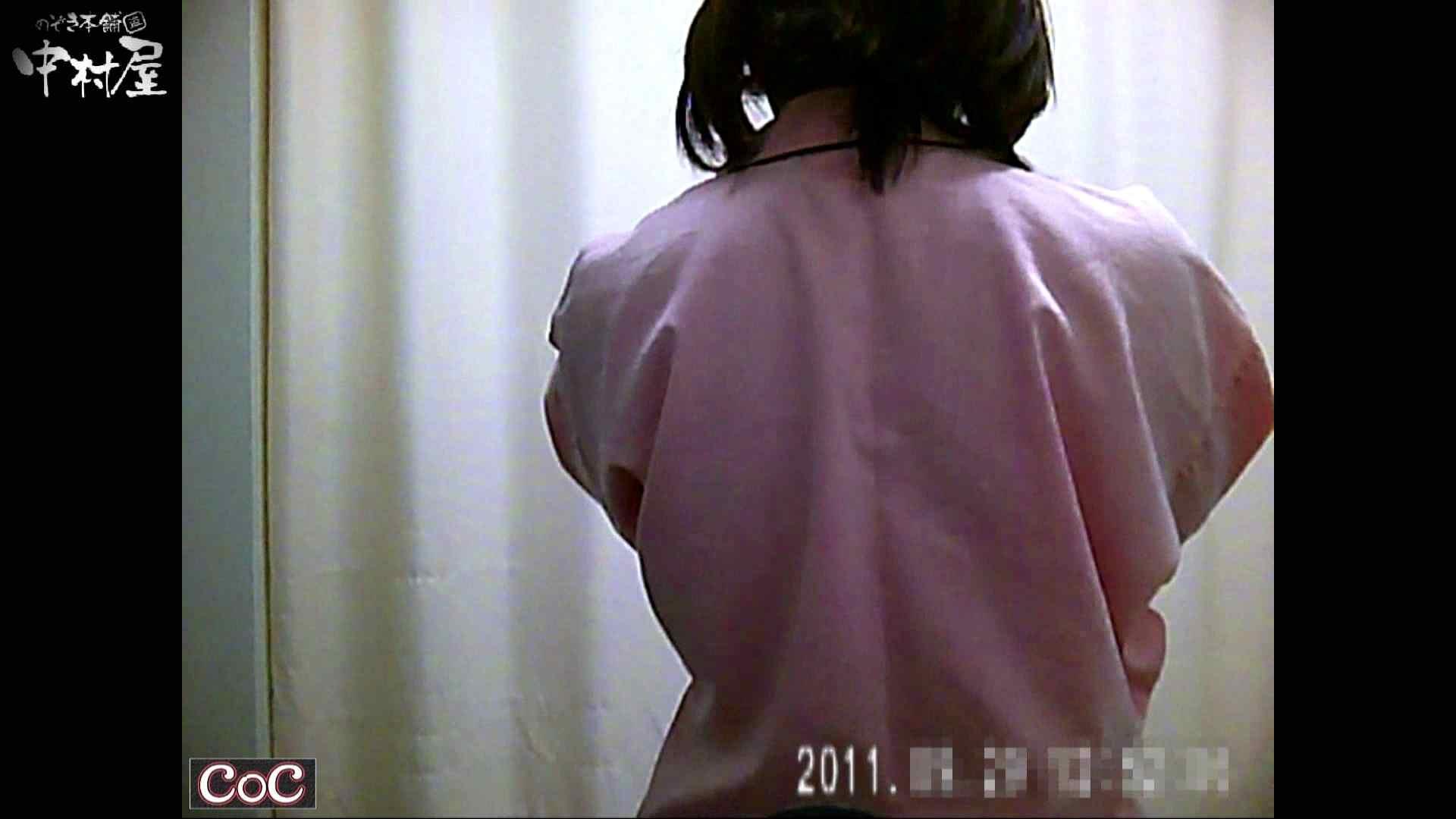 激ヤバ健康診断!着替えの一部始終.vol.42※本編ボカシ・目線無し 裸体 | 女子着替え  100pic 16