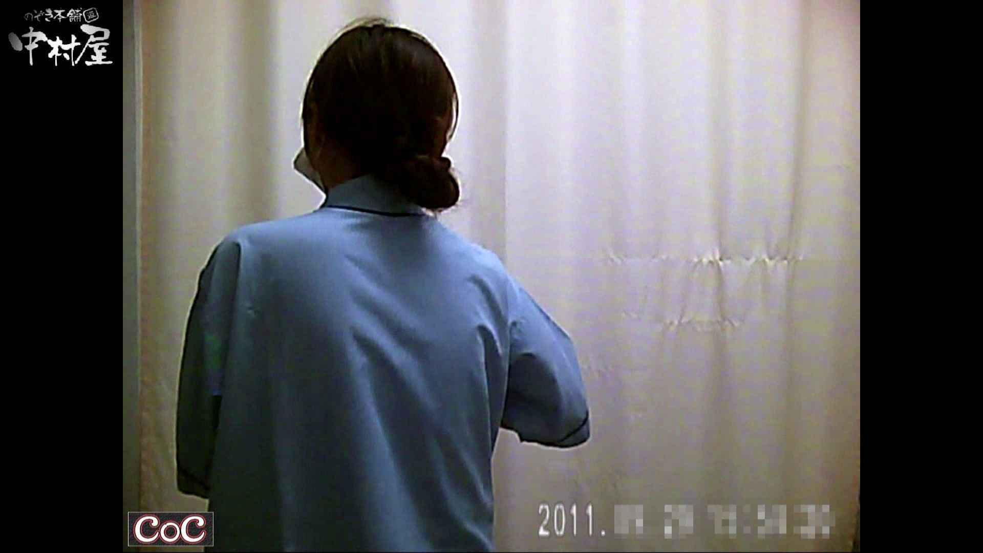激ヤバ健康診断!着替えの一部始終.vol.42※本編ボカシ・目線無し 裸体 | 女子着替え  100pic 53