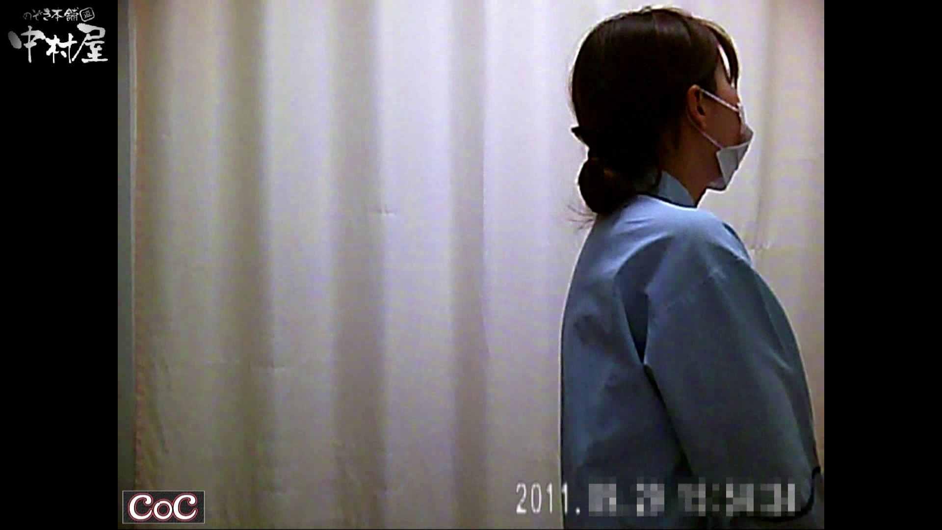 激ヤバ健康診断!着替えの一部始終.vol.42※本編ボカシ・目線無し 裸体 | 女子着替え  100pic 56