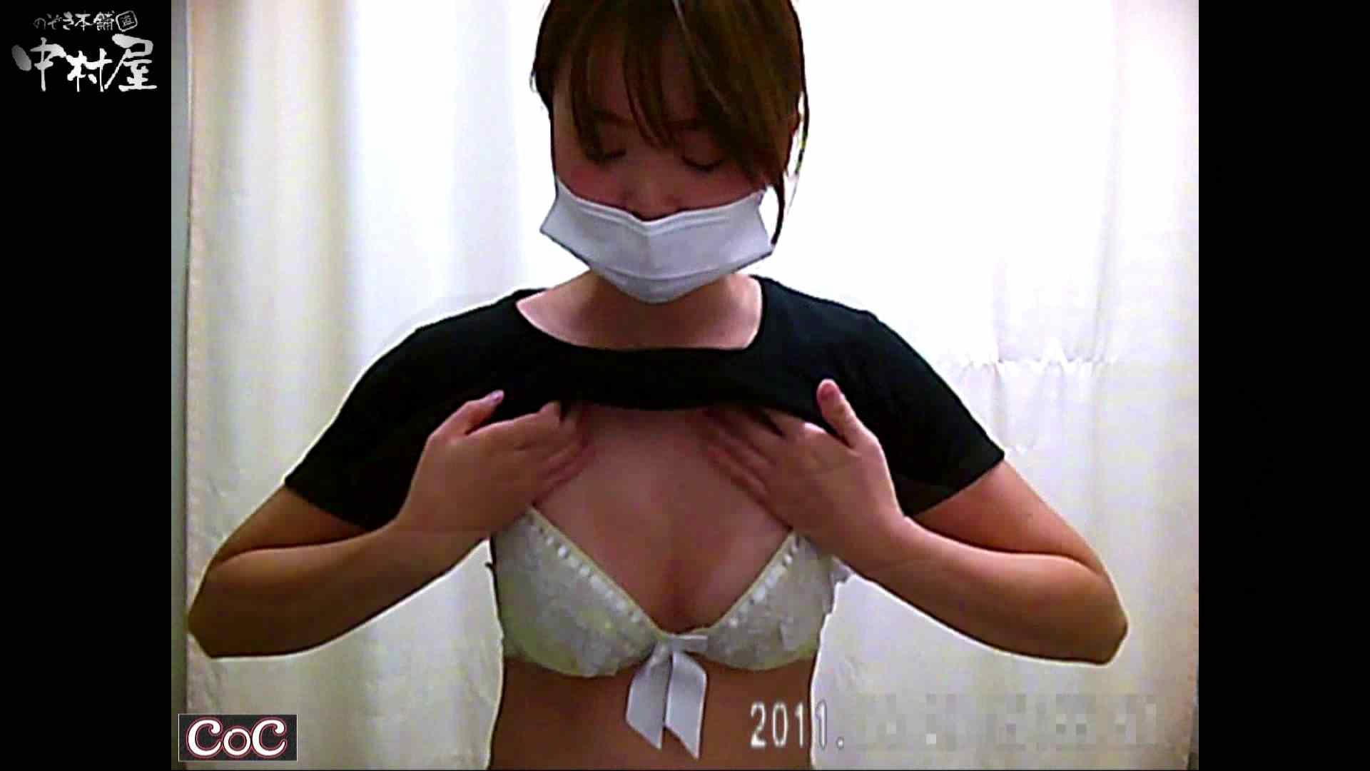 激ヤバ健康診断!着替えの一部始終.vol.42※本編ボカシ・目線無し 裸体 | 女子着替え  100pic 60
