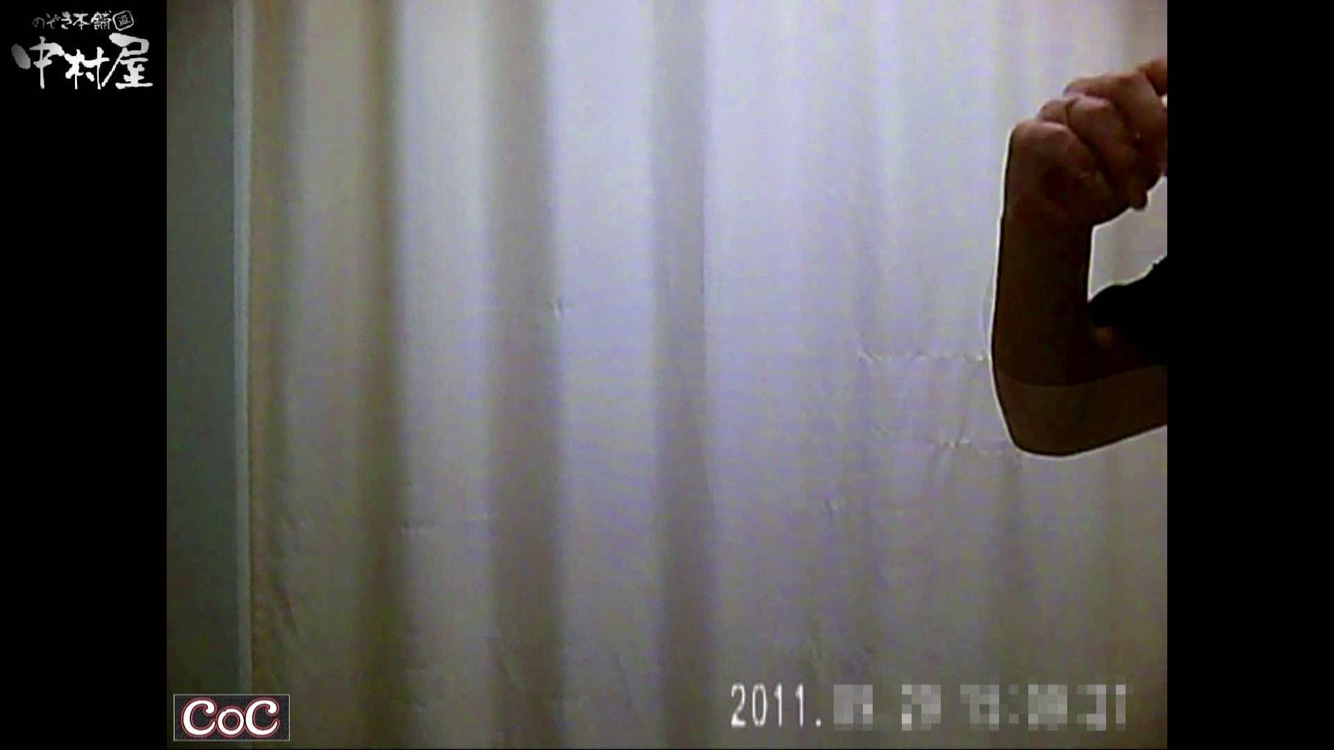 激ヤバ健康診断!着替えの一部始終.vol.45※本編ボカシ・目線無し 盗撮 | ビッチなギャル  85pic 60