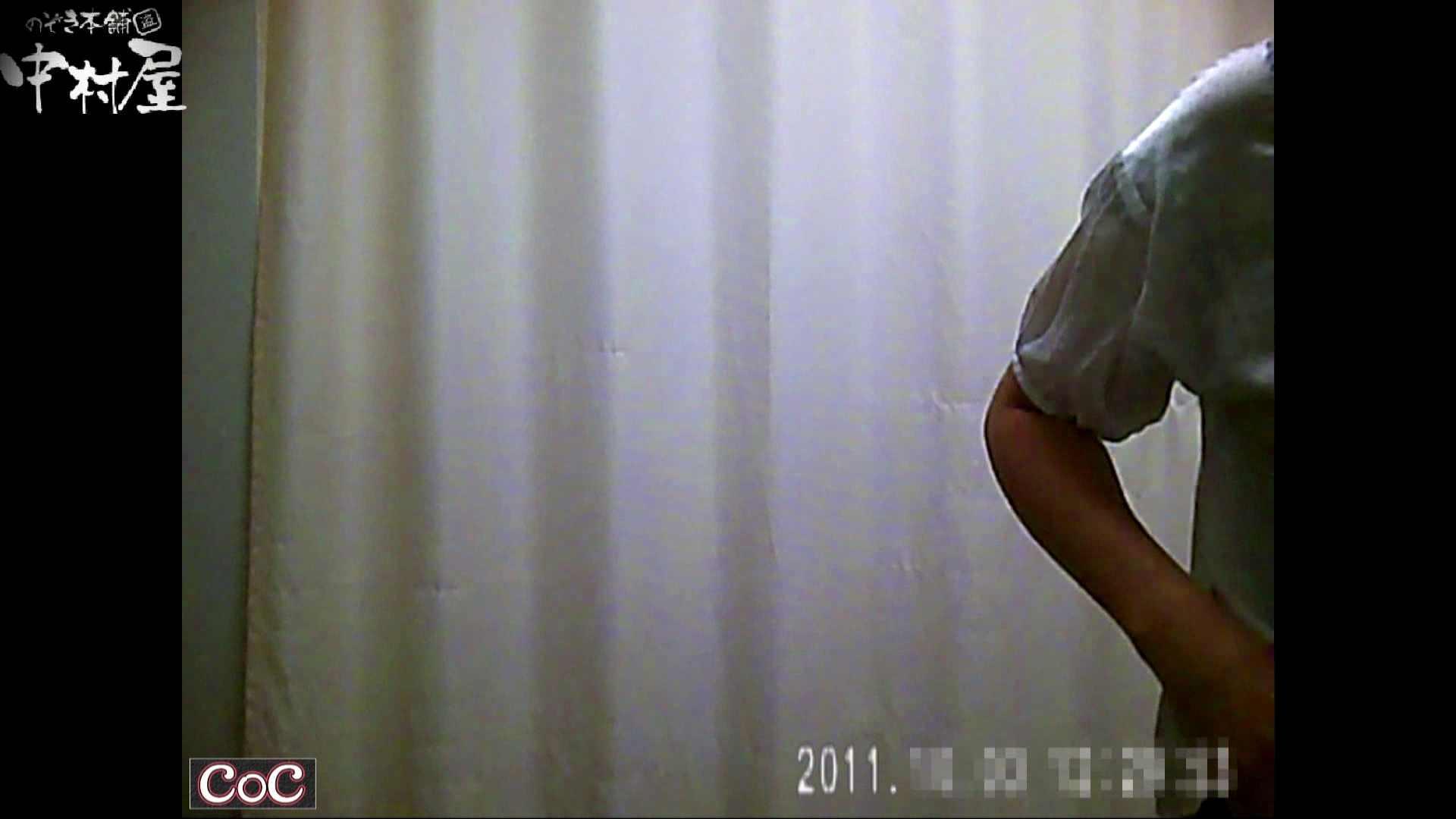 激ヤバ健康診断!着替えの一部始終.vol.49※本編ボカシ・目線無し Hなナース | HなOL  67pic 43