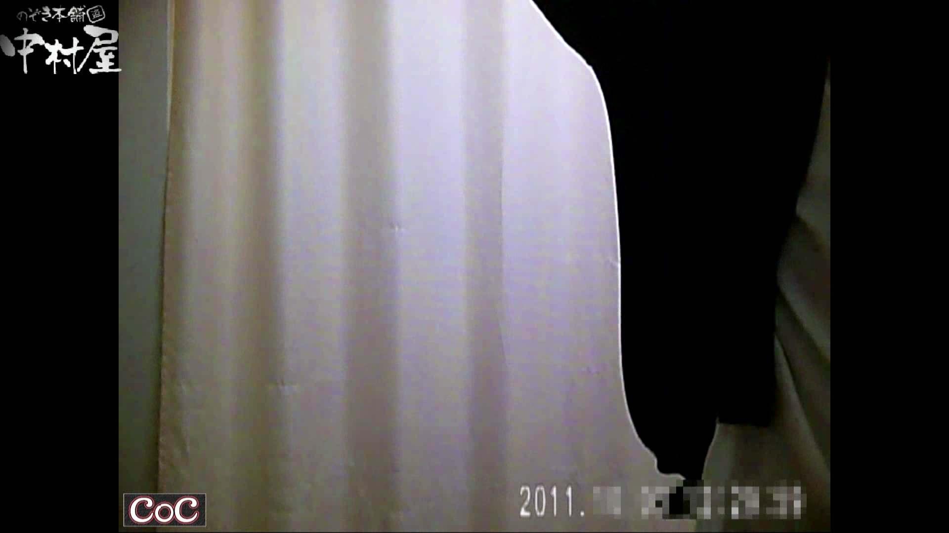 激ヤバ健康診断!着替えの一部始終.vol.49※本編ボカシ・目線無し Hなナース | HなOL  67pic 44