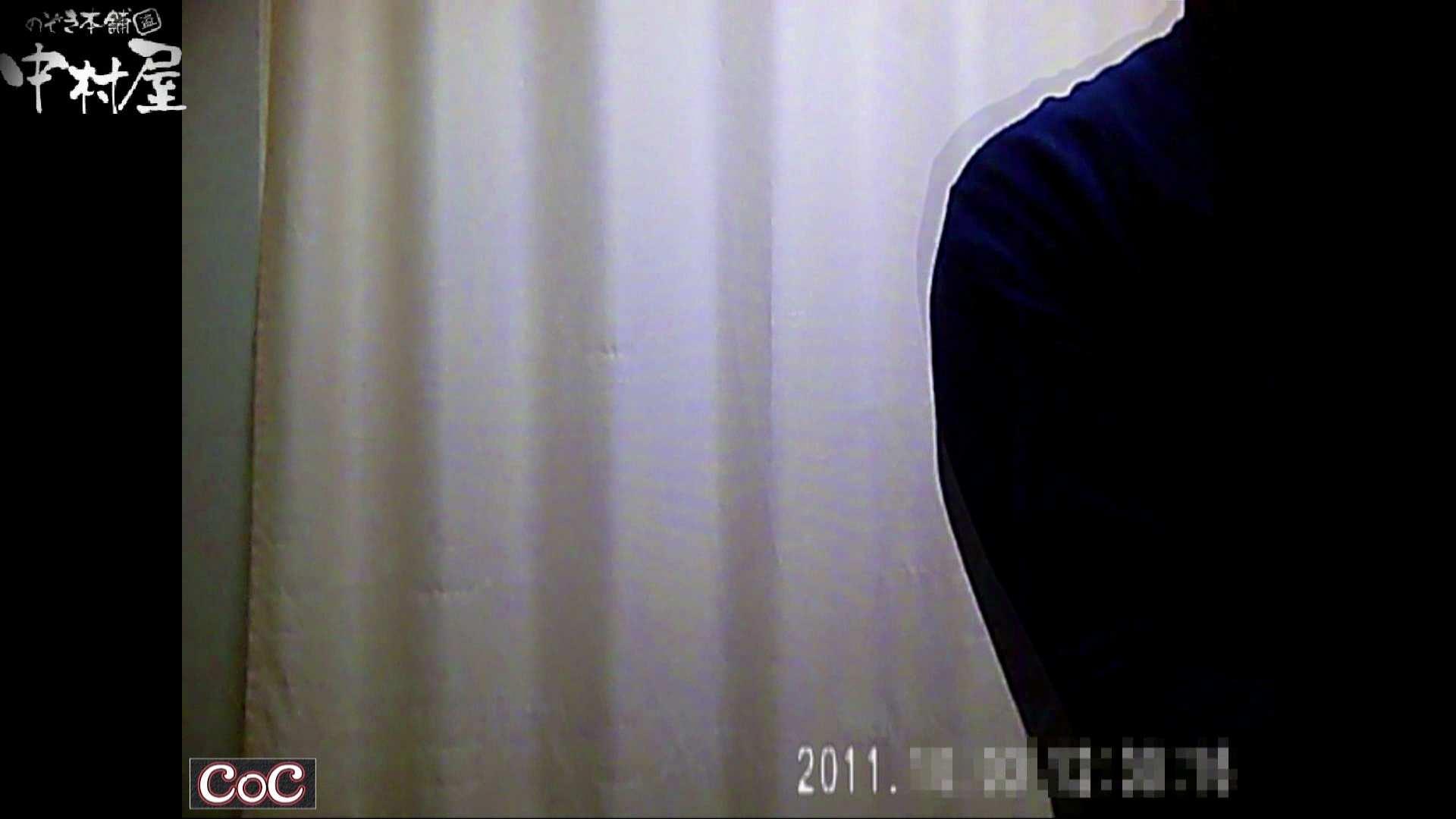 激ヤバ健康診断!着替えの一部始終.vol.49※本編ボカシ・目線無し Hなナース | HなOL  67pic 45